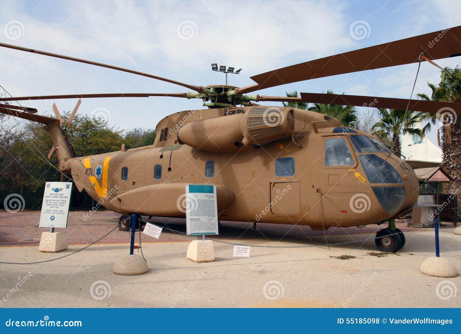 Elicottero Ch : Elicottero di trasporto di sikorsky ch fotografia stock