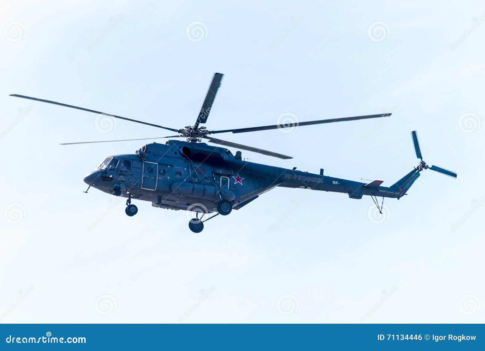 Elicottero 8 : Elipama elicottero radiocomandato silver shadow ghz