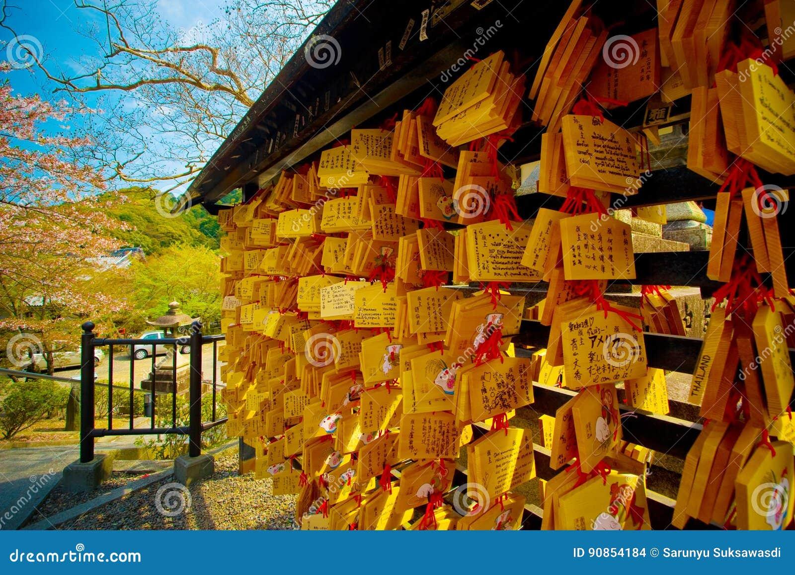 Ema-bräde på den Kiyomizu-Dera templet