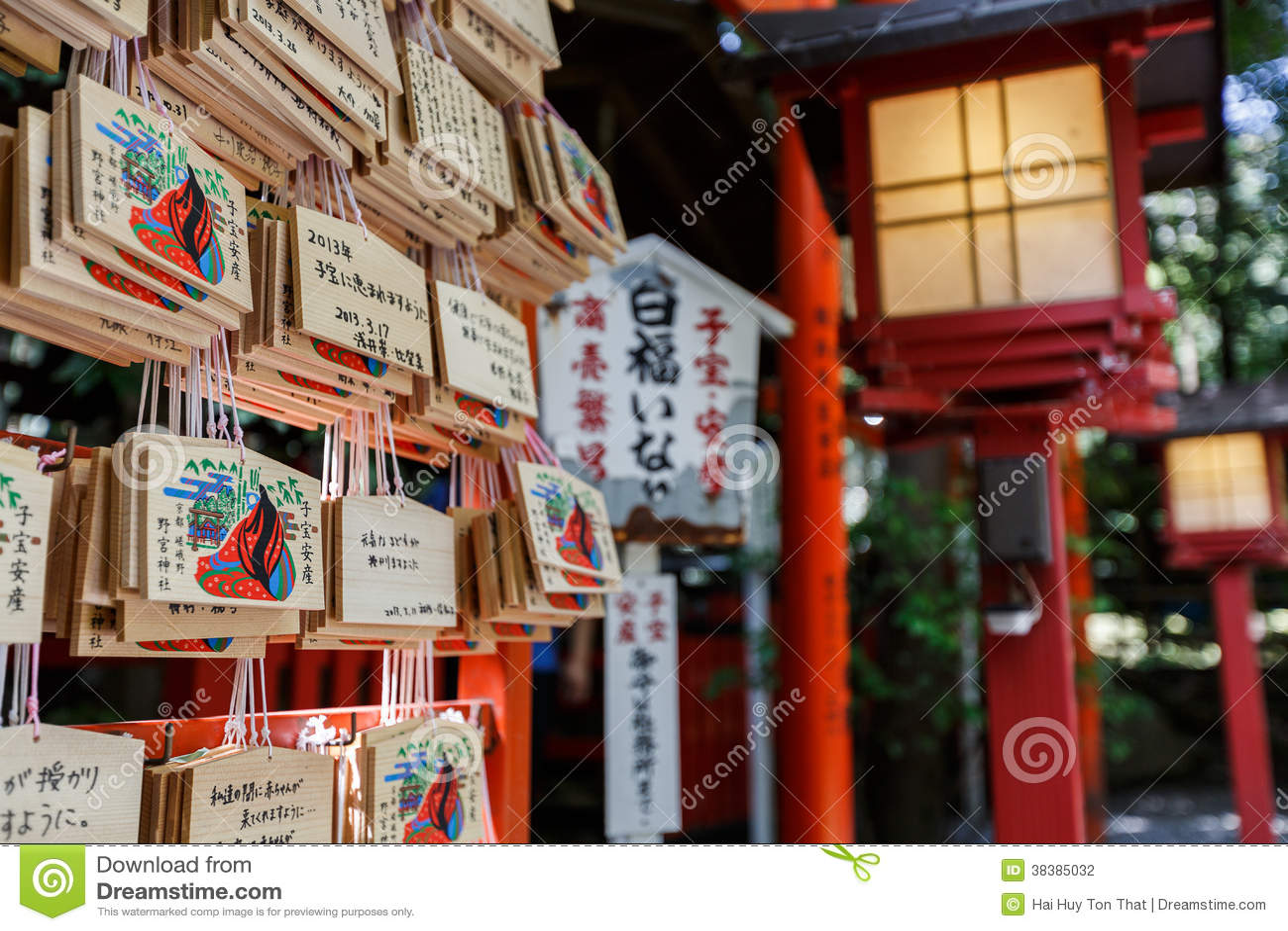 Ema em Arashiyama