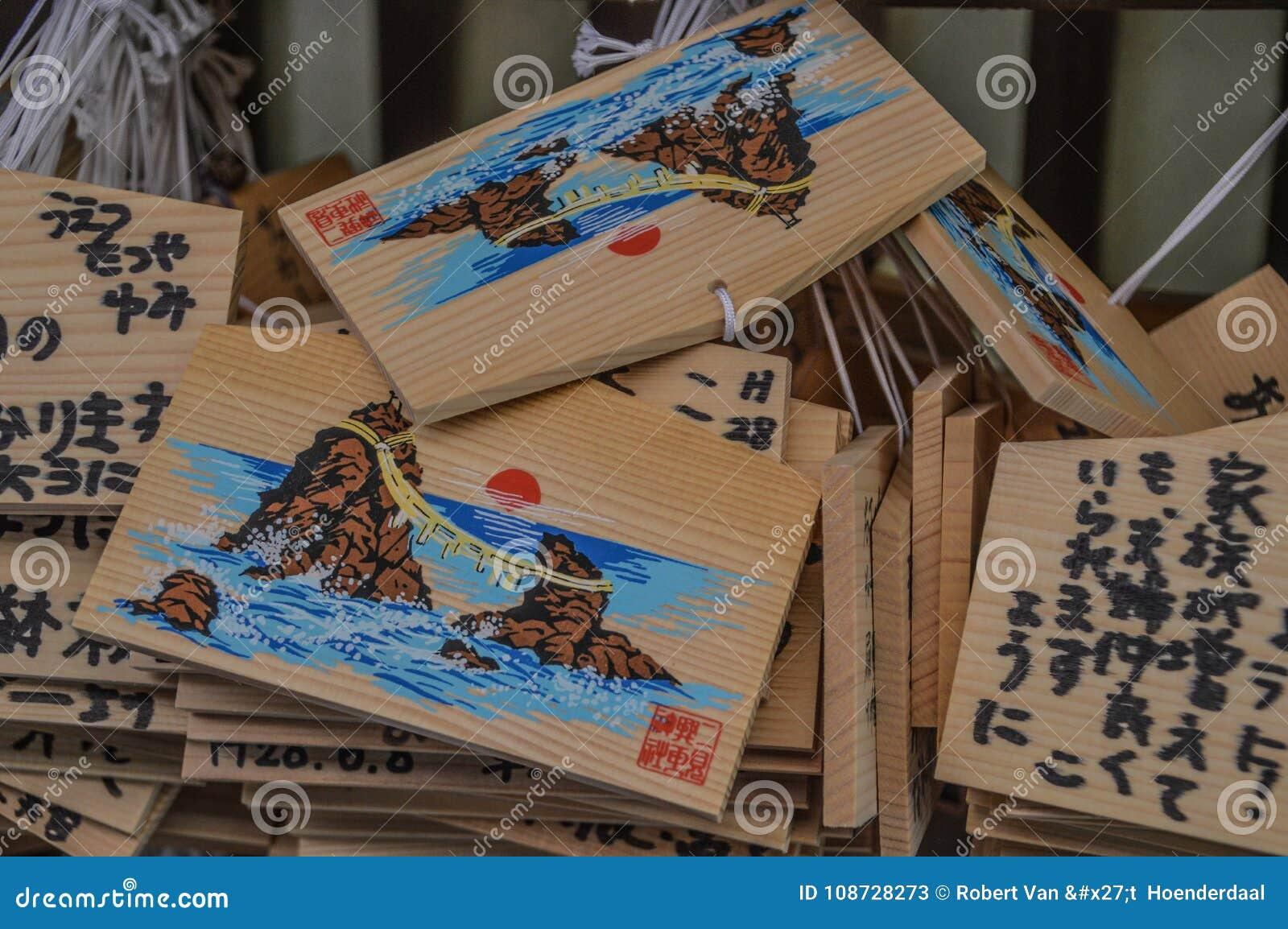 Ema From Okitama Shrine At Ise Japan