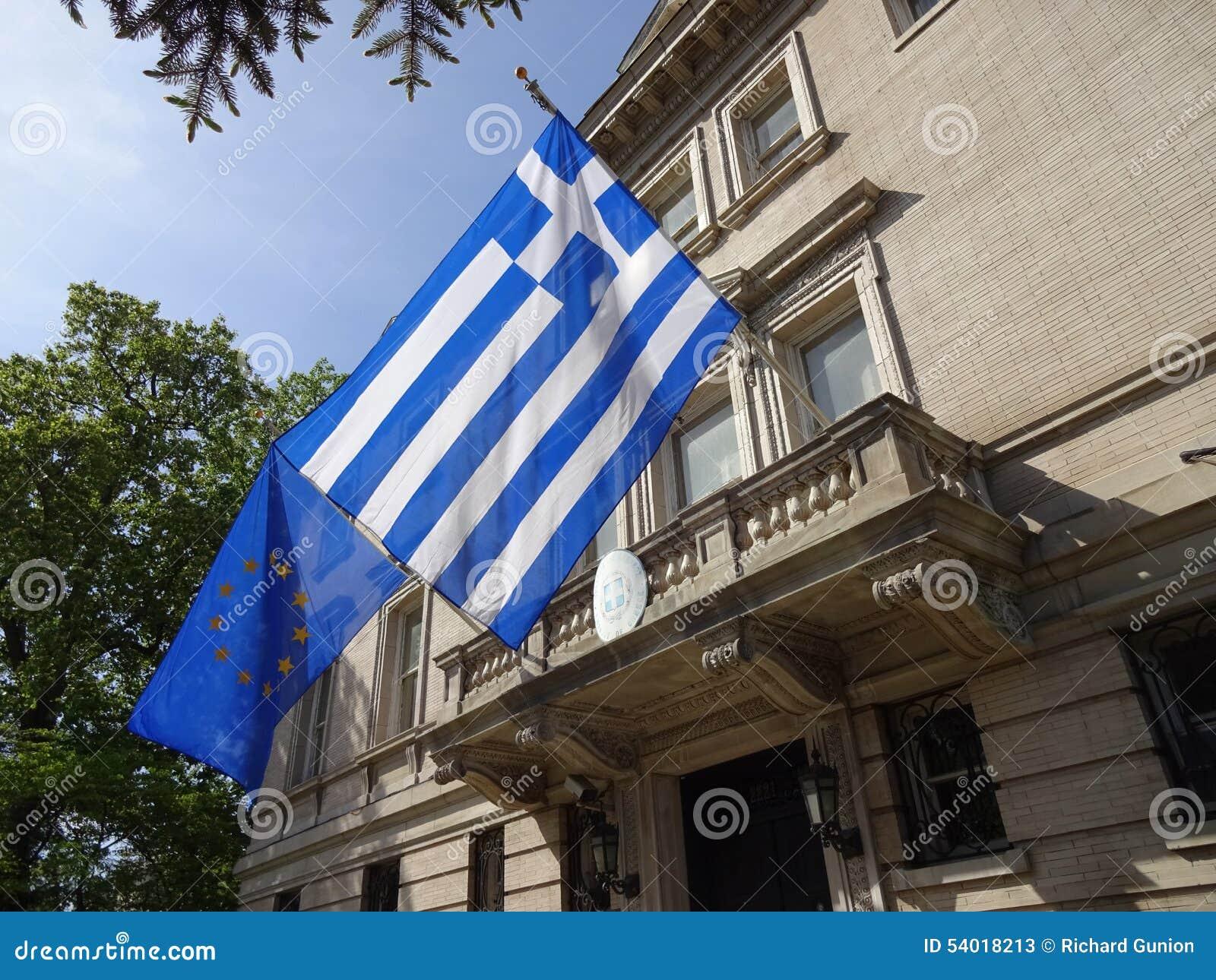 Embaixada de bandeiras de Grécia