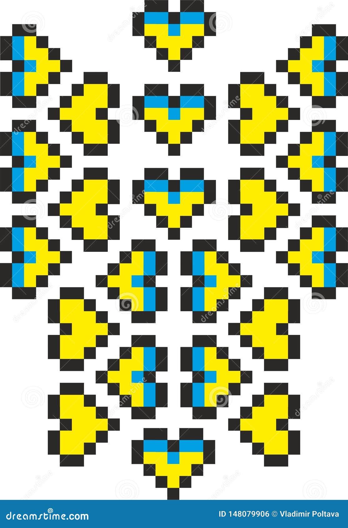 Emblème stylisé de l Ukraine