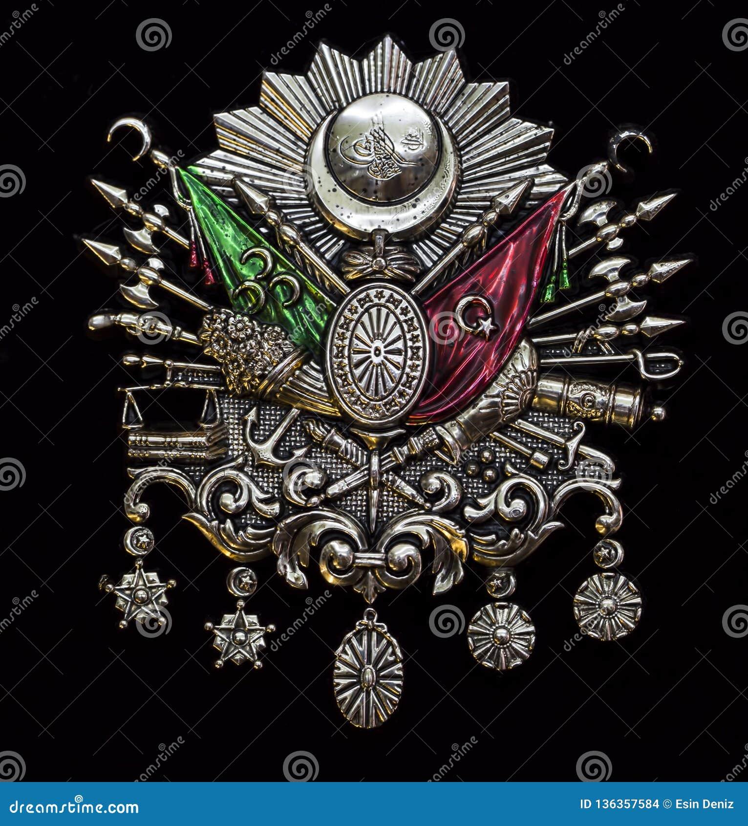 Großer Osmanli Tugra Deko Sticker Türkei Türkiye Osmanischer Reich Wappen 7cm