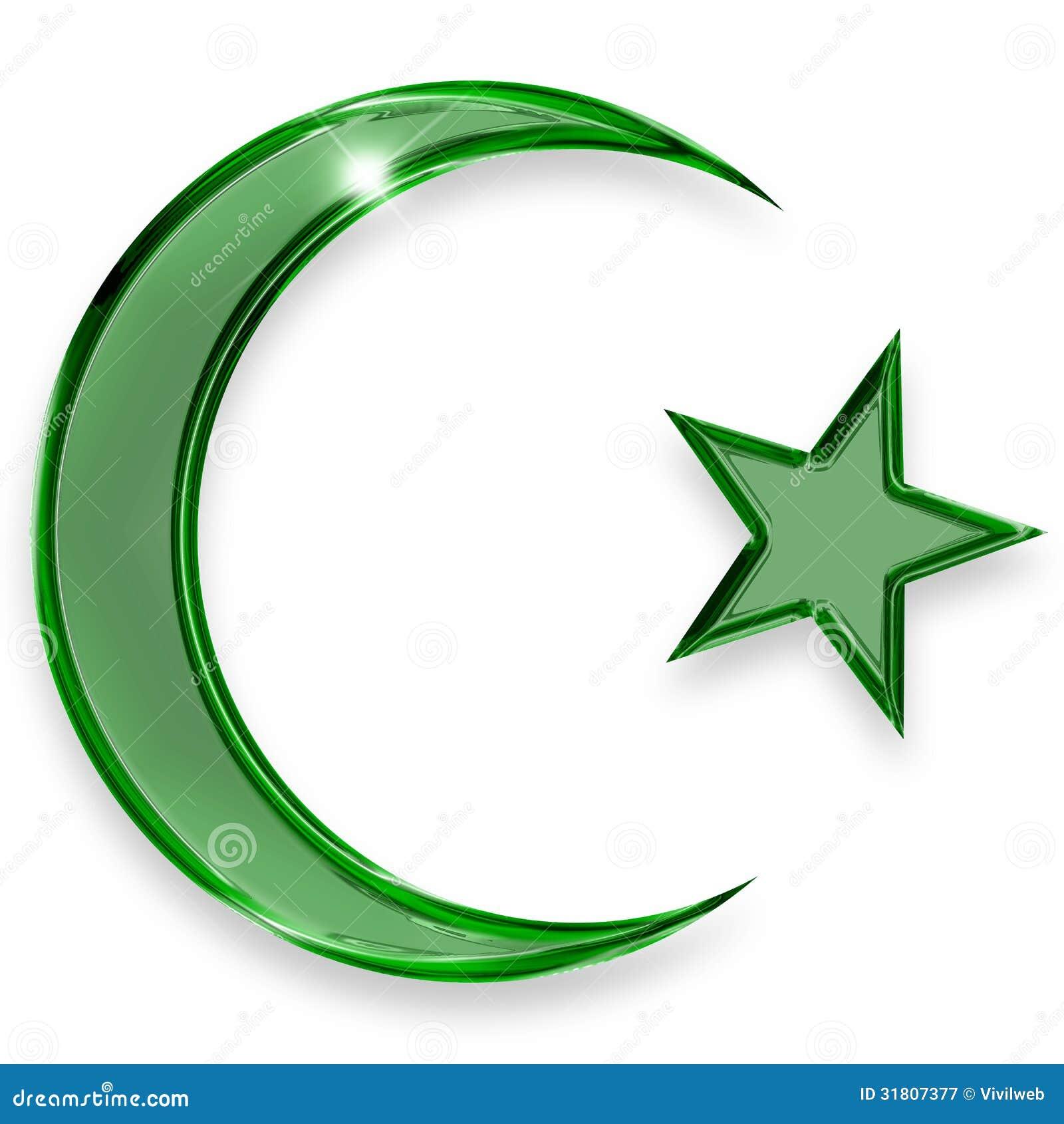 Emblem Of Islam Royalty Free Stock Photography Image
