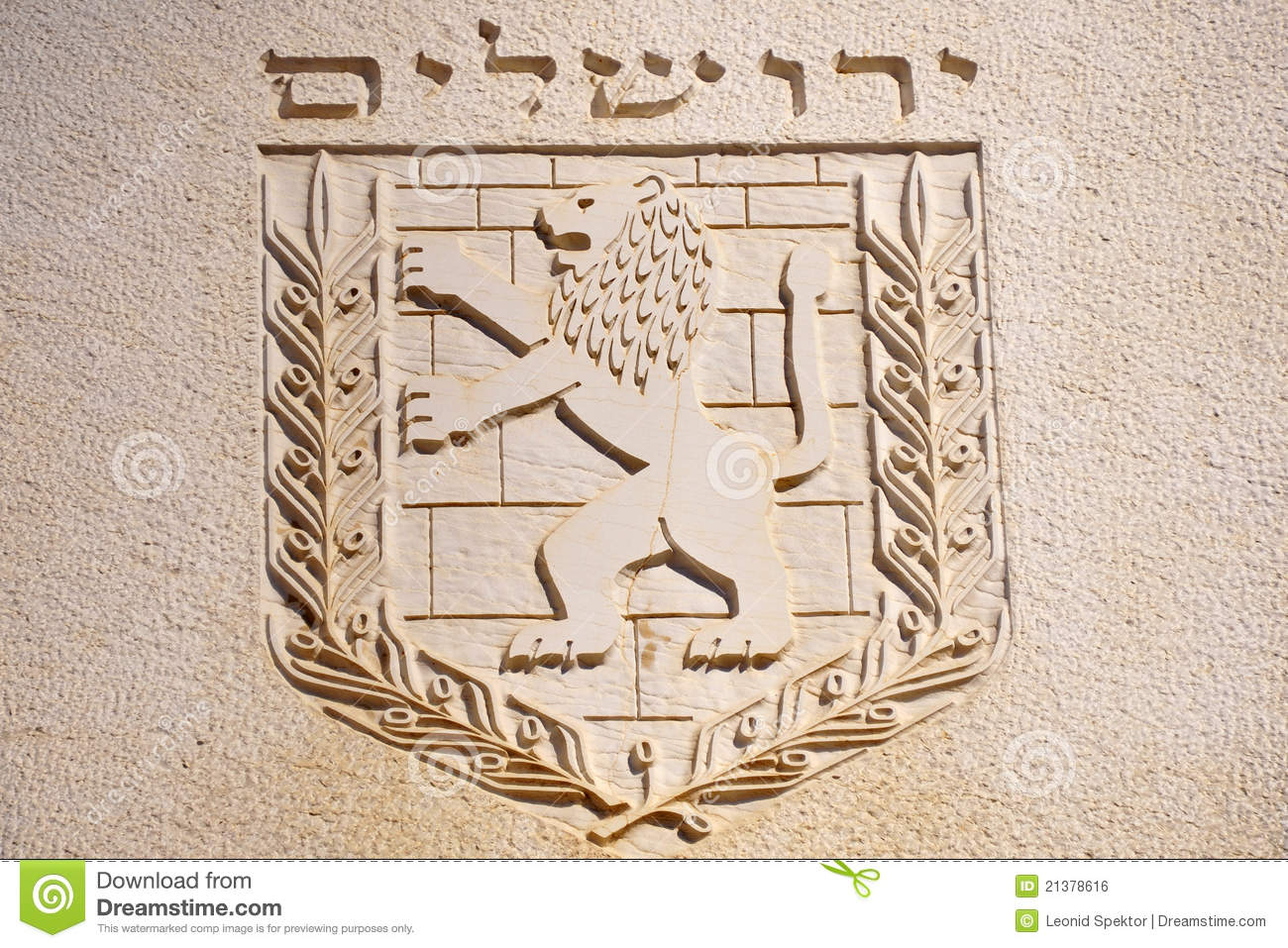 Emblem Of Jerusalem City Royalty Free Stock Image Image