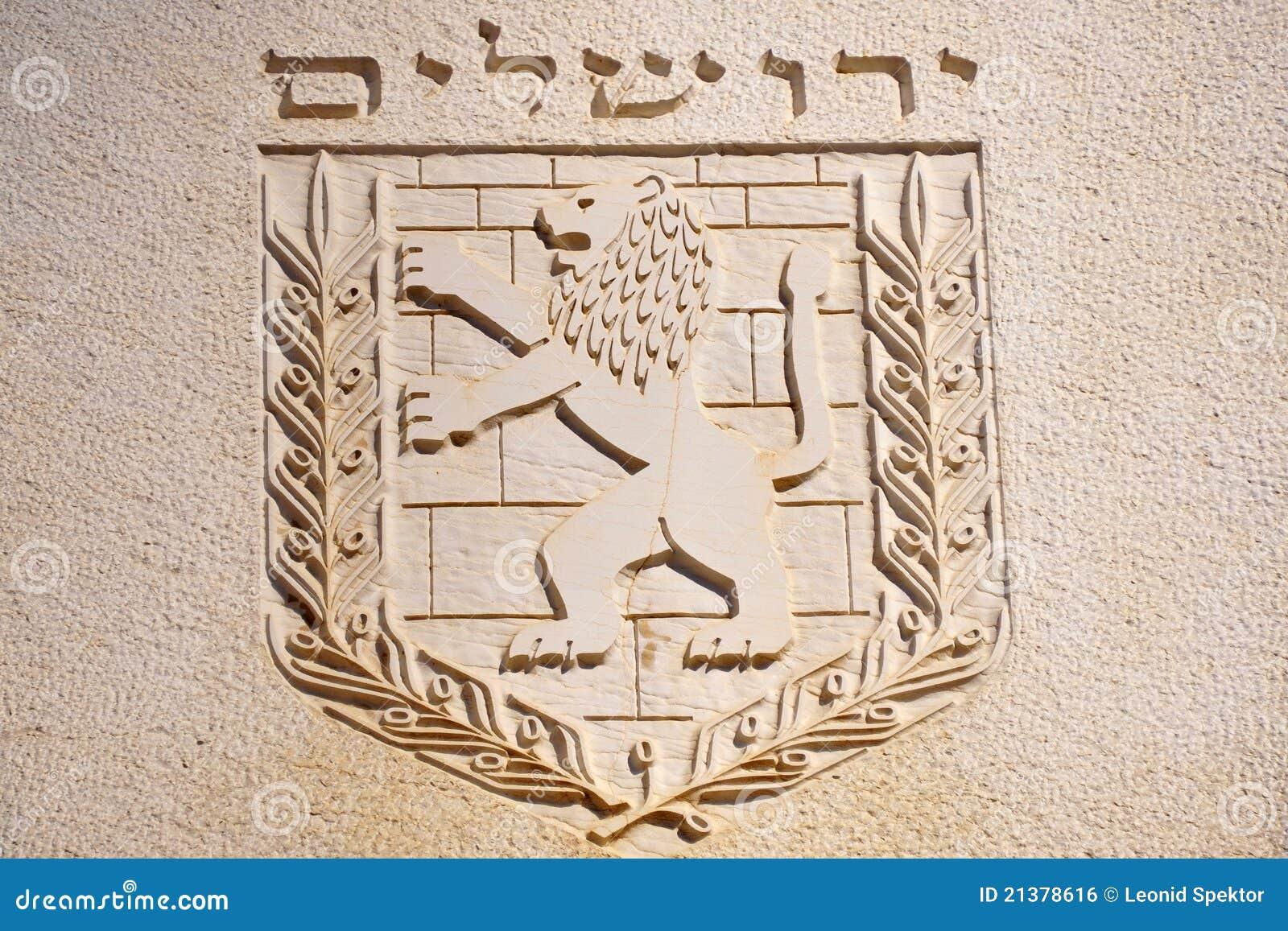 Emblem Of Jerusalem City Royalty Free Stock Image Image