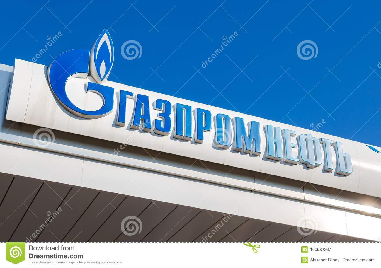 Gas Companies In Ga >> The Emblem Of The Oil Company Gazpromneft On The Gas Station Ga