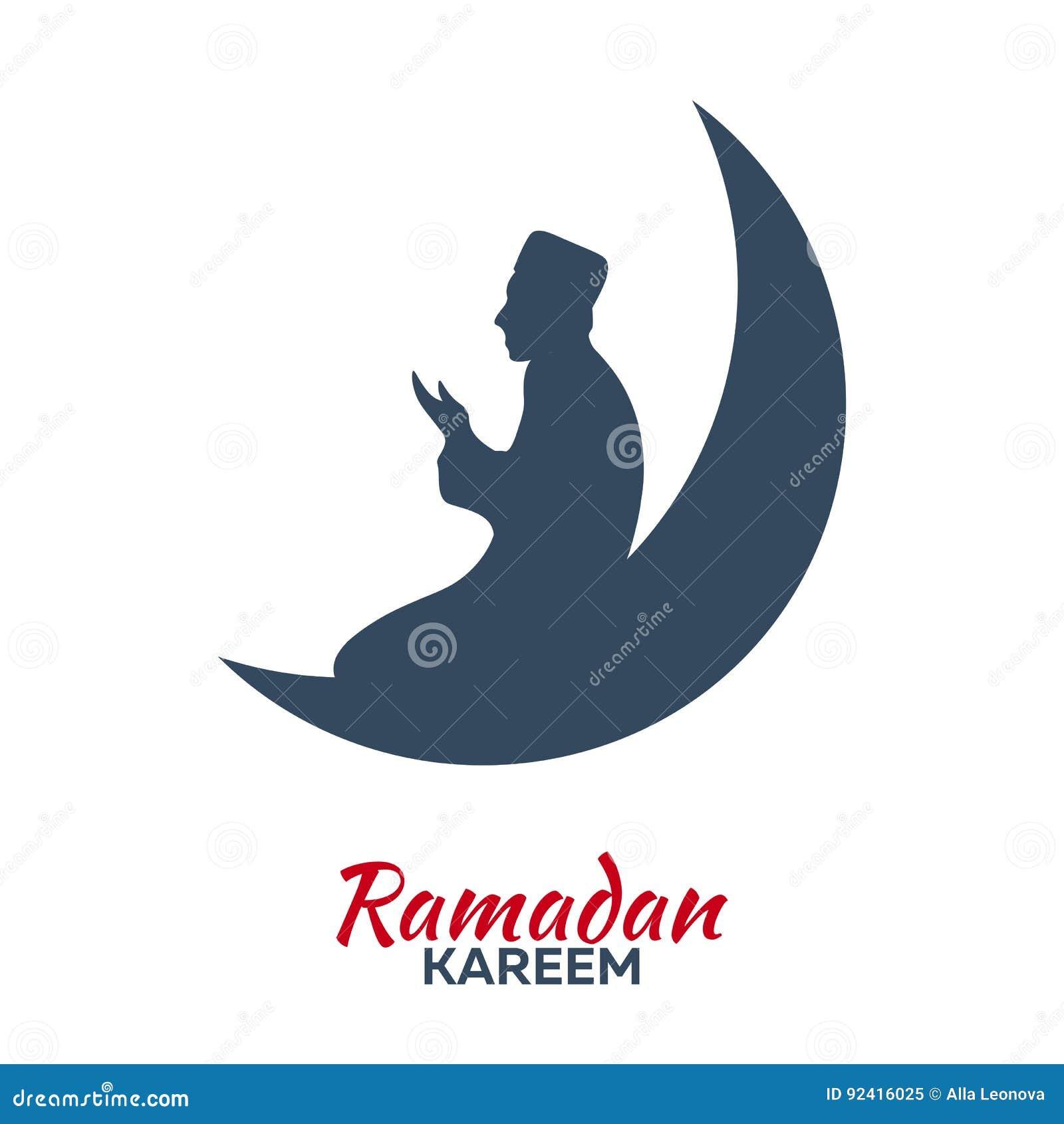 Emblema para el Ramadán Ramadan Kareem Illsutration del vector
