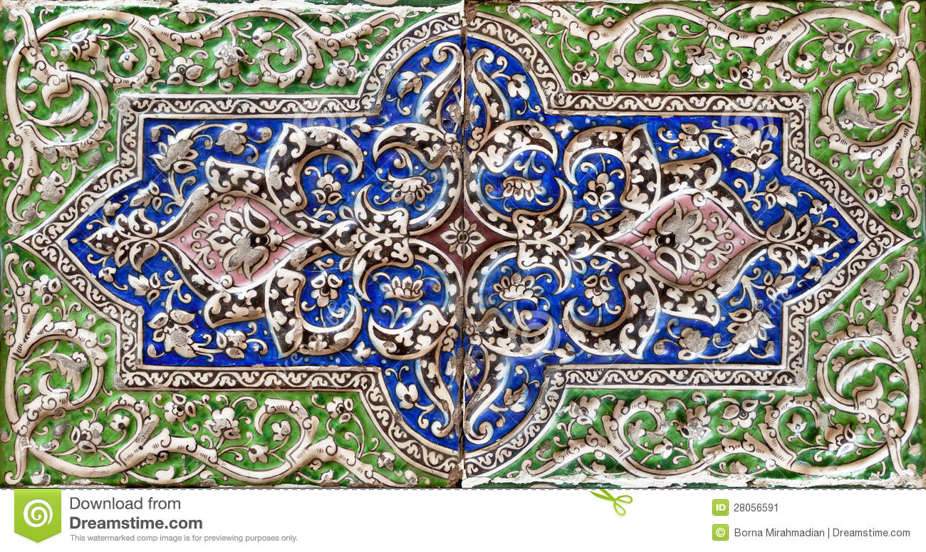 Embossed Colorful Old Persian Tile Stock Image Image