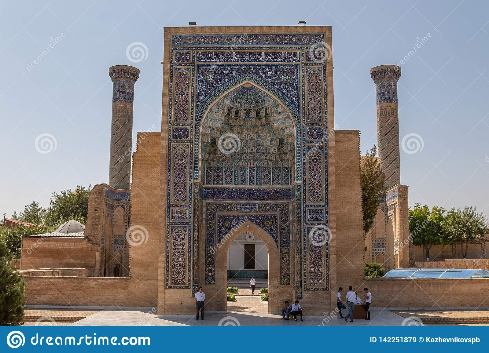 Emira mauzoleum w Samarkand