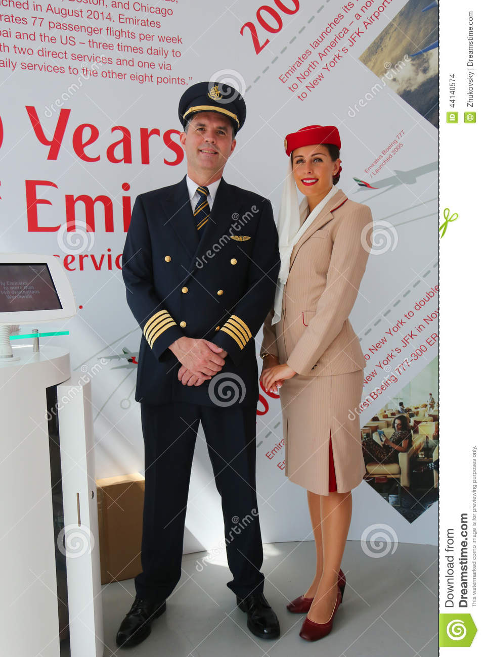 Emirates Airlines Pilot And Flight Attendant At The Emirates