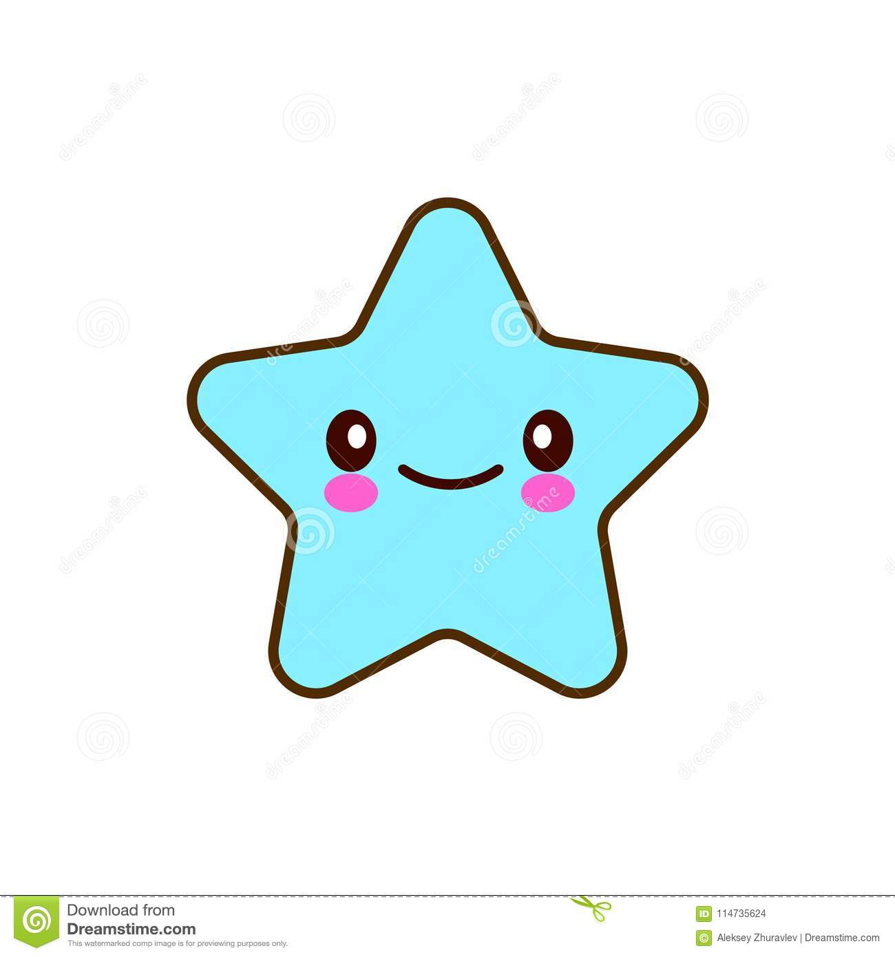 Emotional Faces Star Cute Smiles Vector Illustration Smile Icon