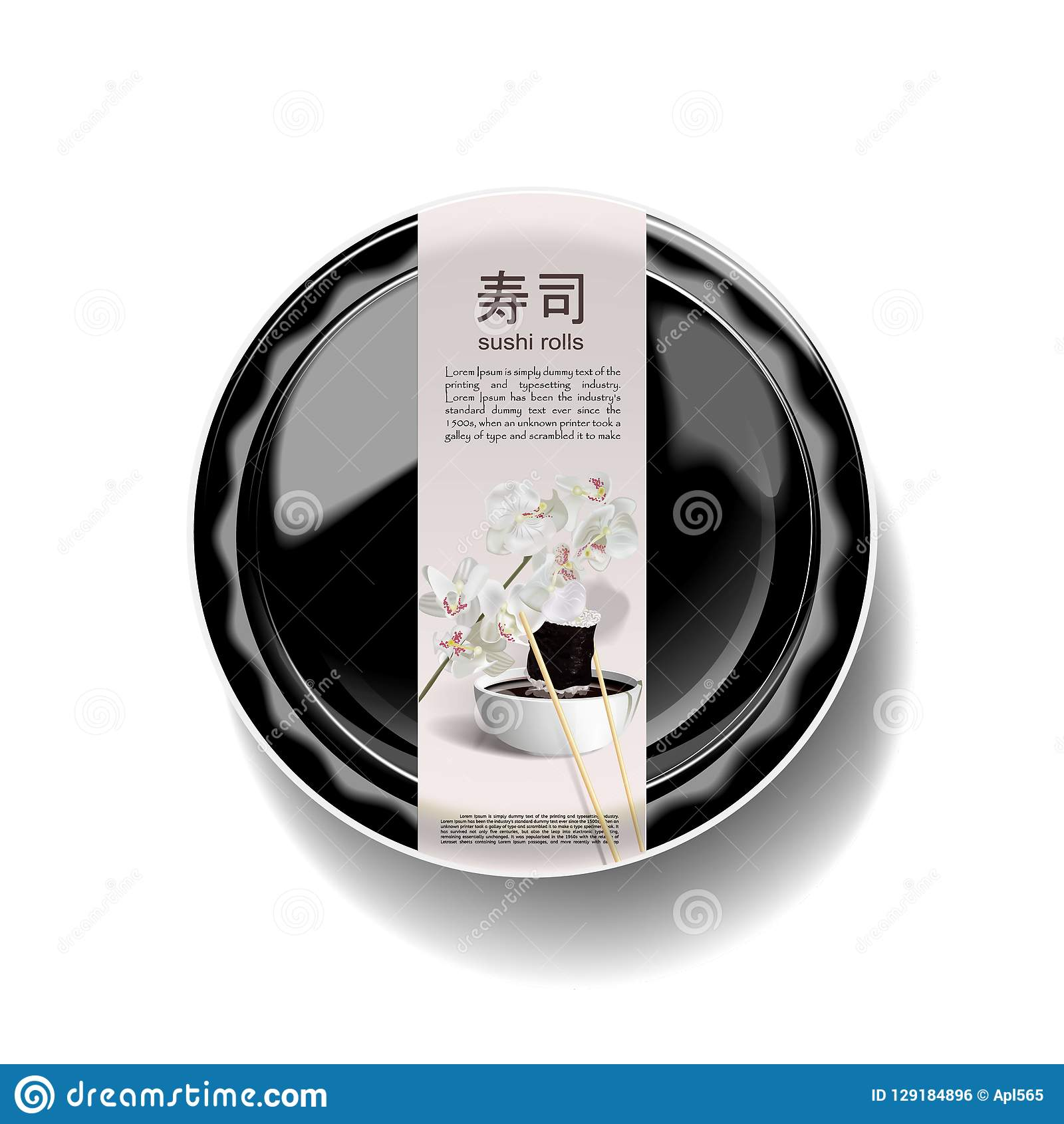 Empty plastic container for sushi. Isolated on white background.