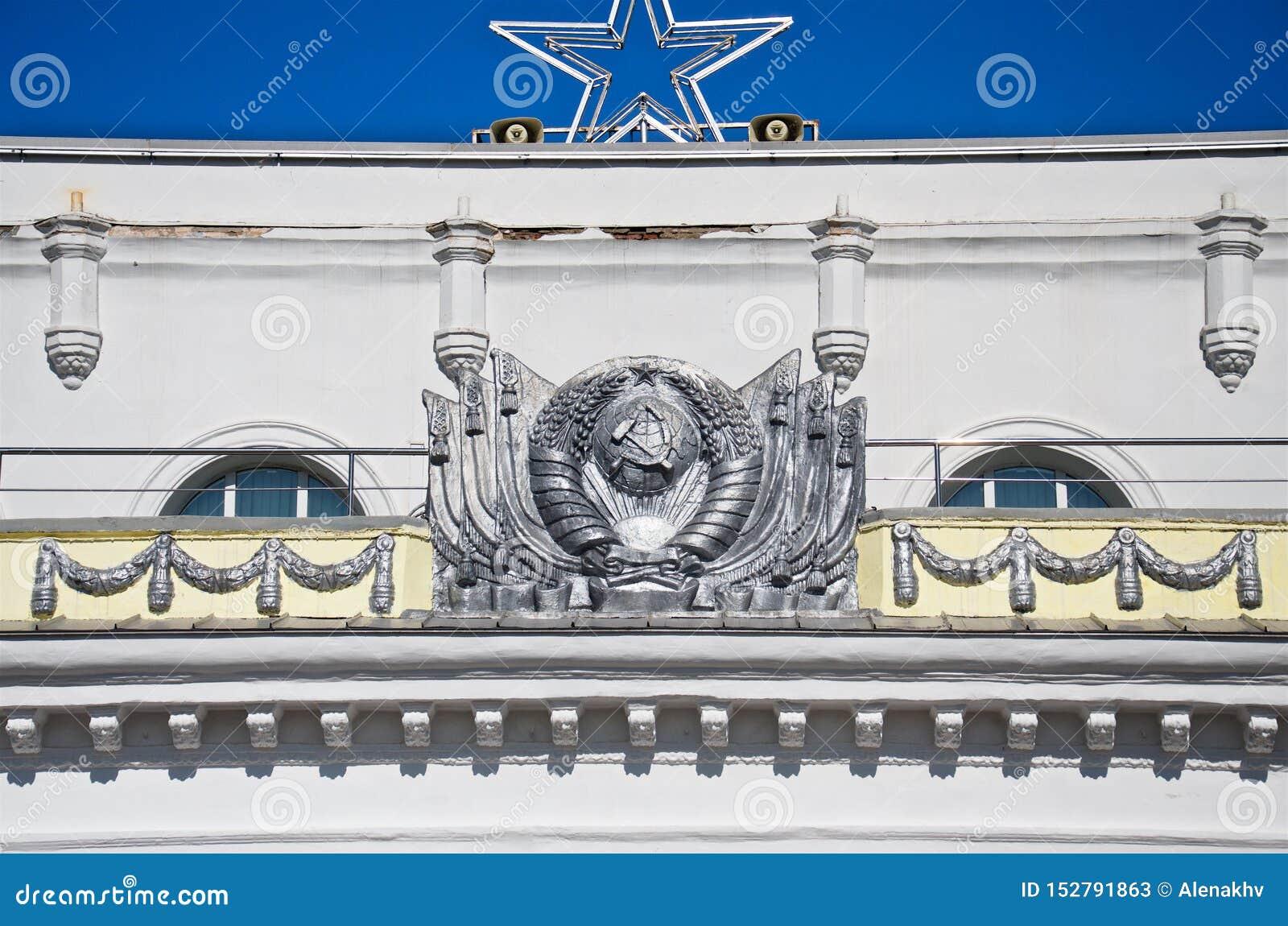 En byggnad med sovjetisk arkitektur och sovjetiska attribut