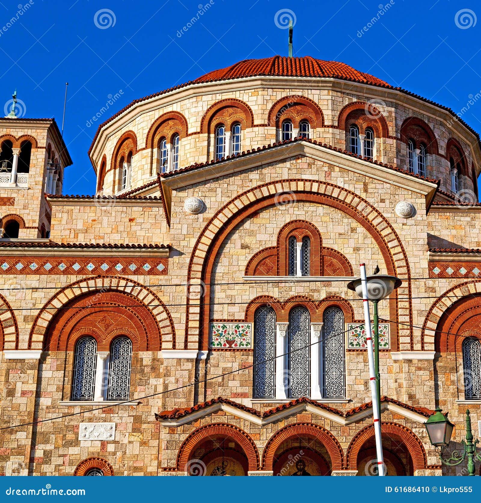 En la vieja arquitectura y el pueblo griego t de atenas for Arquitectura de grecia