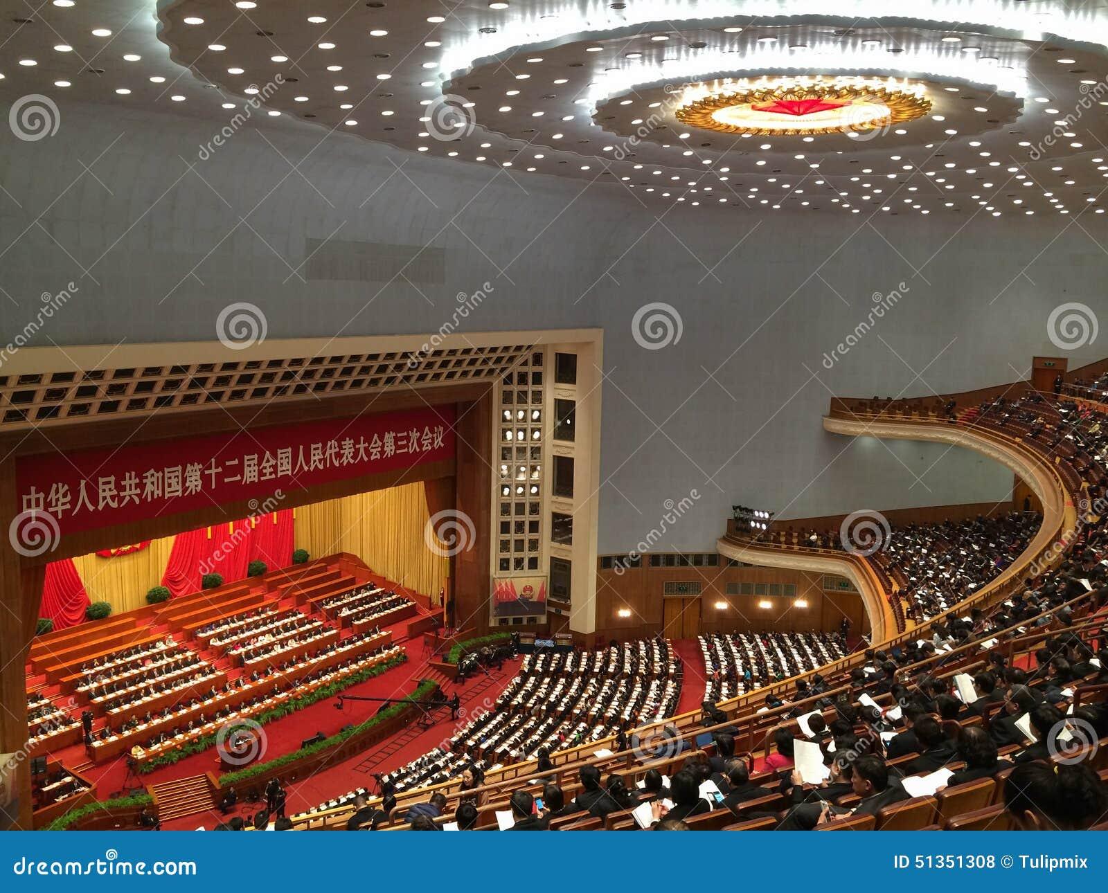 En period av Kina parlamentmötet