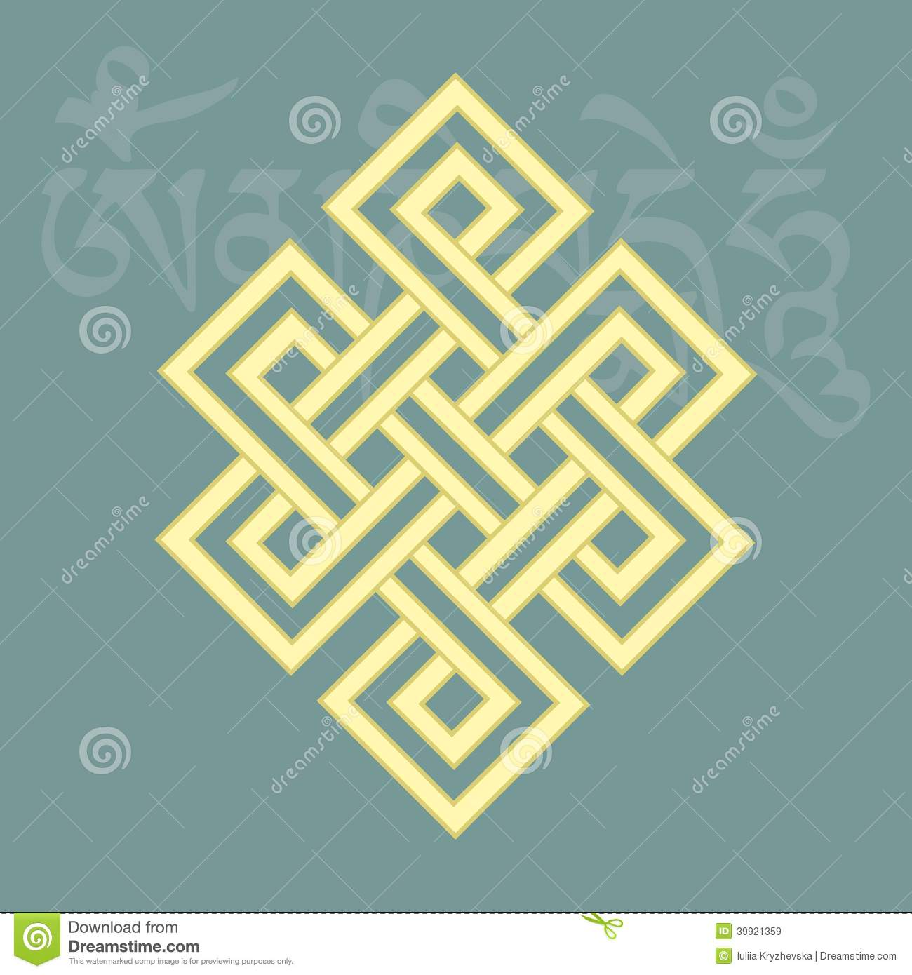 Celtic love knotsymbol of good fortunevector illustration stock endless knotone of eight auspicious buddhist religious symbols royalty free stock images buycottarizona Image collections