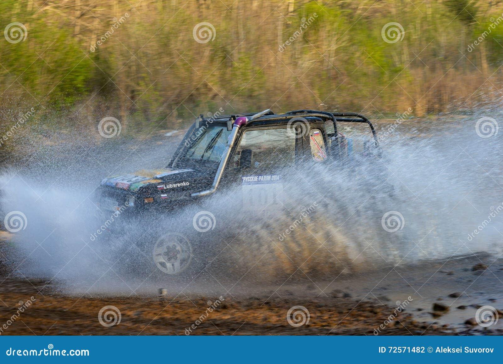 Enduro off-roading dans le rassemblement russe 2014 de course de cinq jours