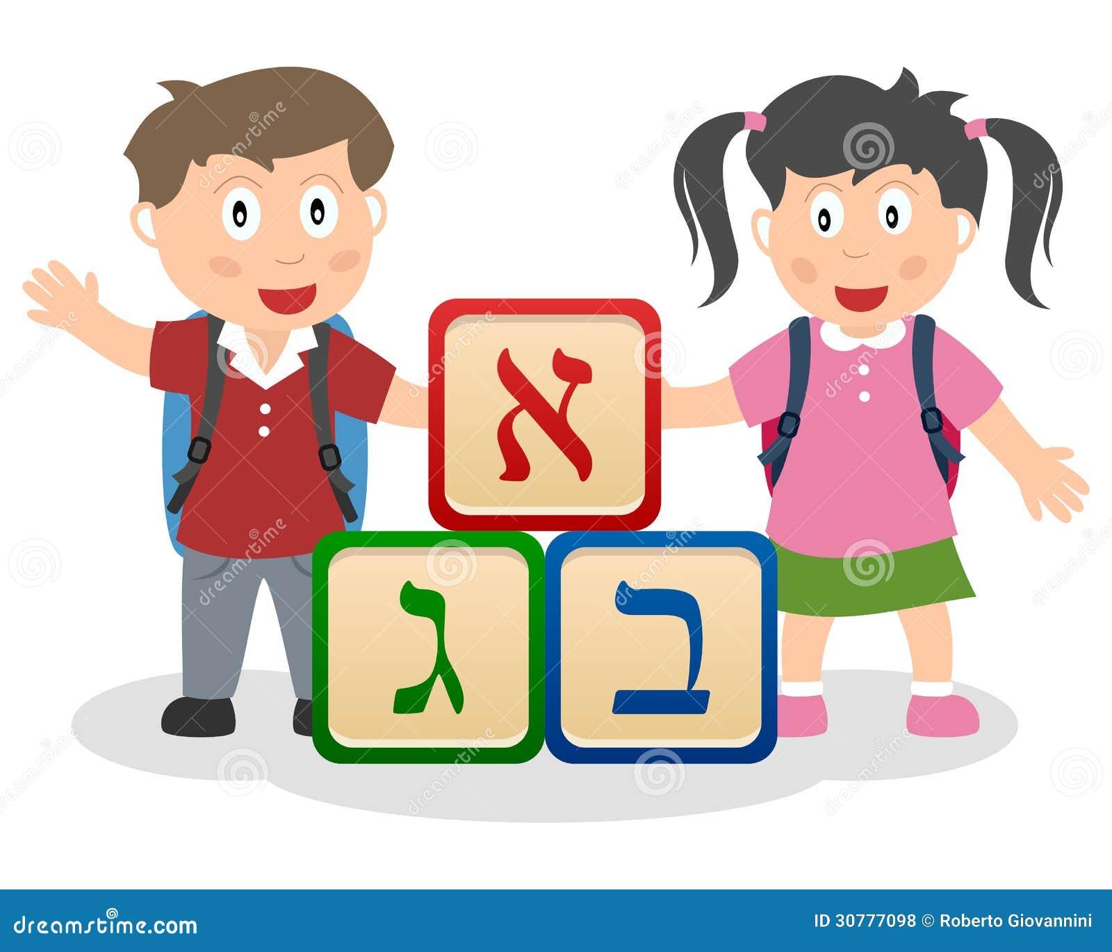 peaceful parent happy kid pdf download