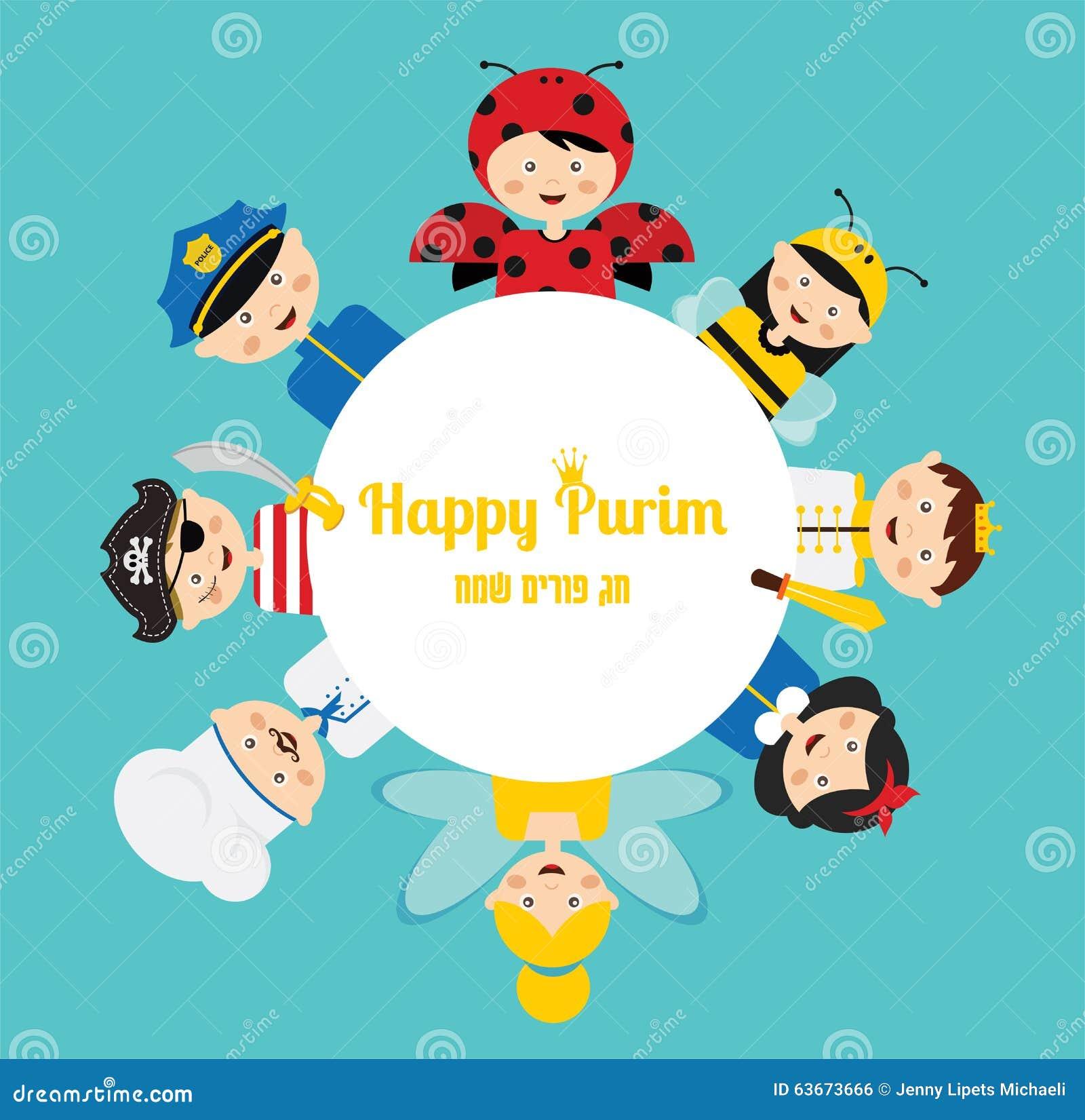 Enfants utilisant différents costumes purim heureux dedans