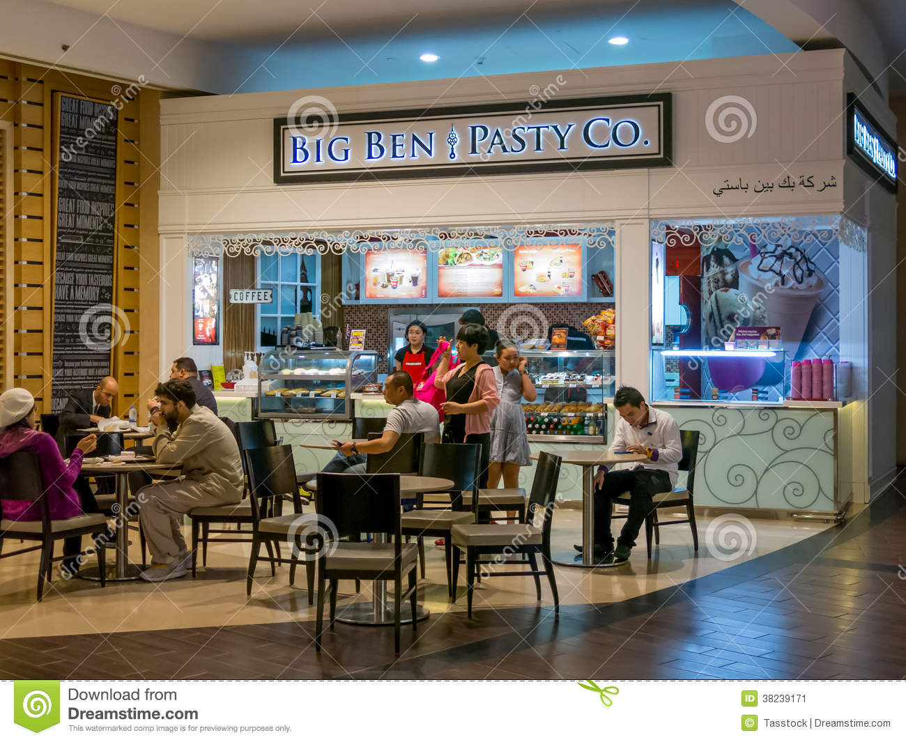 english cafe in the food court of dubai mall editorial