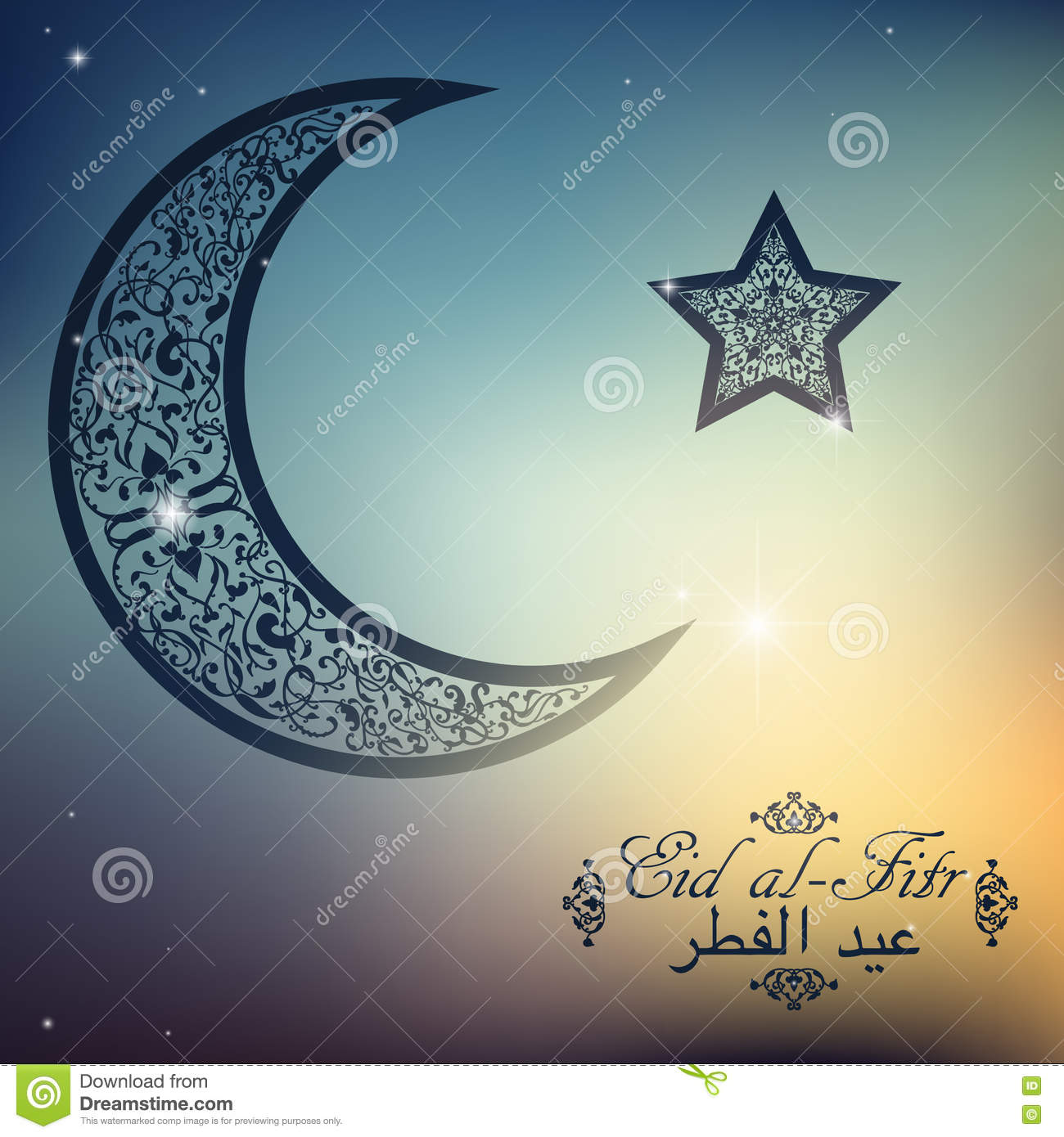 English Translate Eid Al Fitr Beautiful Mosque Crescent And Star