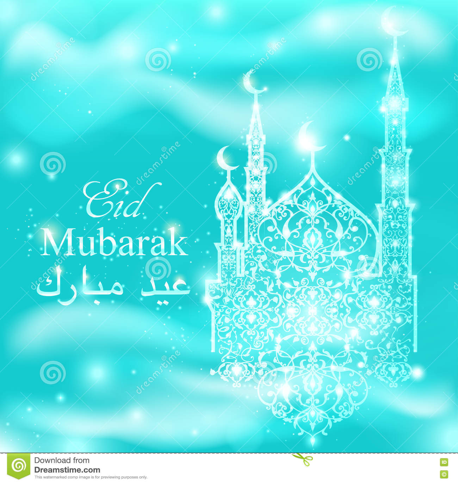 English Translate Eid Mubarak Beautiful Mosque On Sparkling Lights
