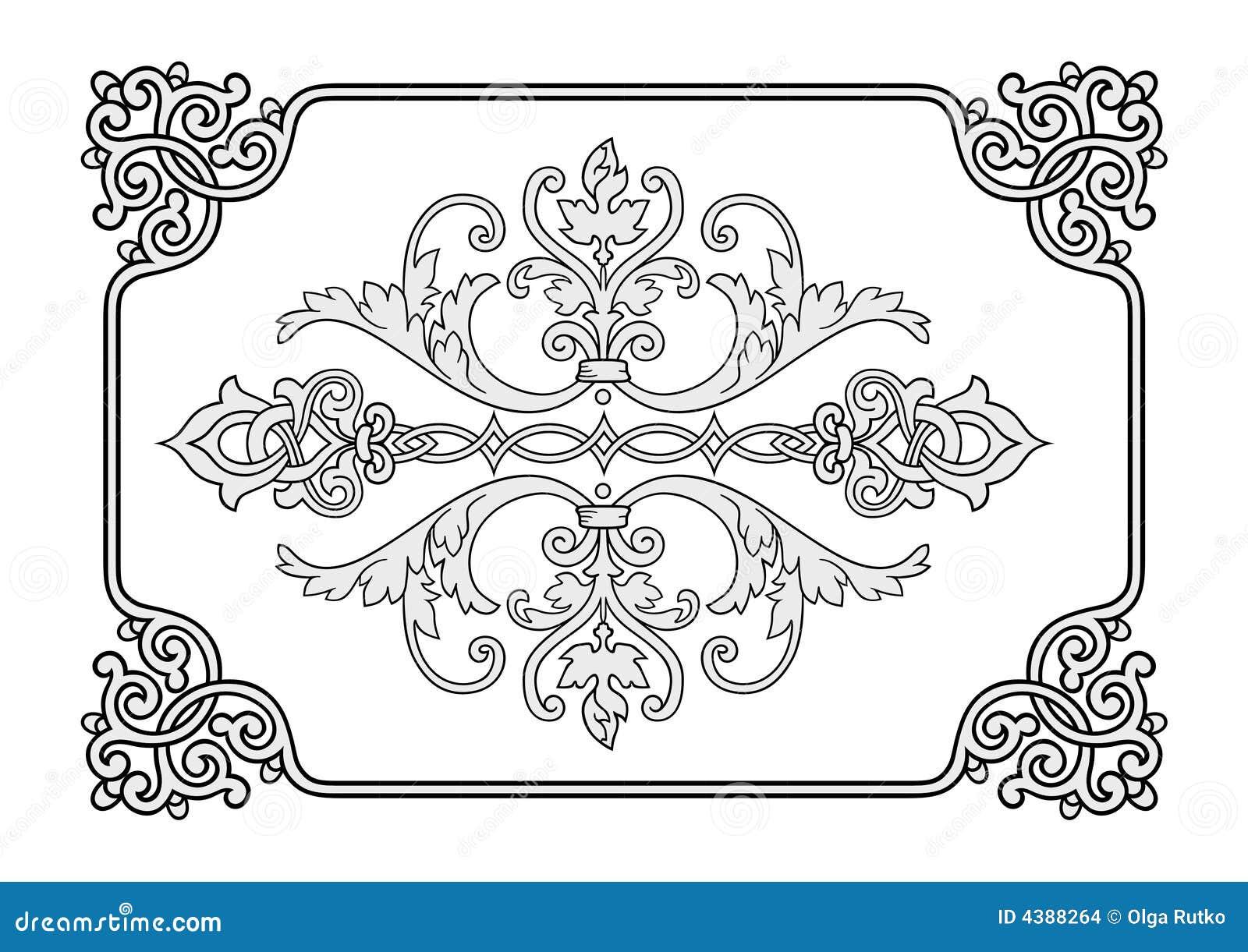 engraving frame
