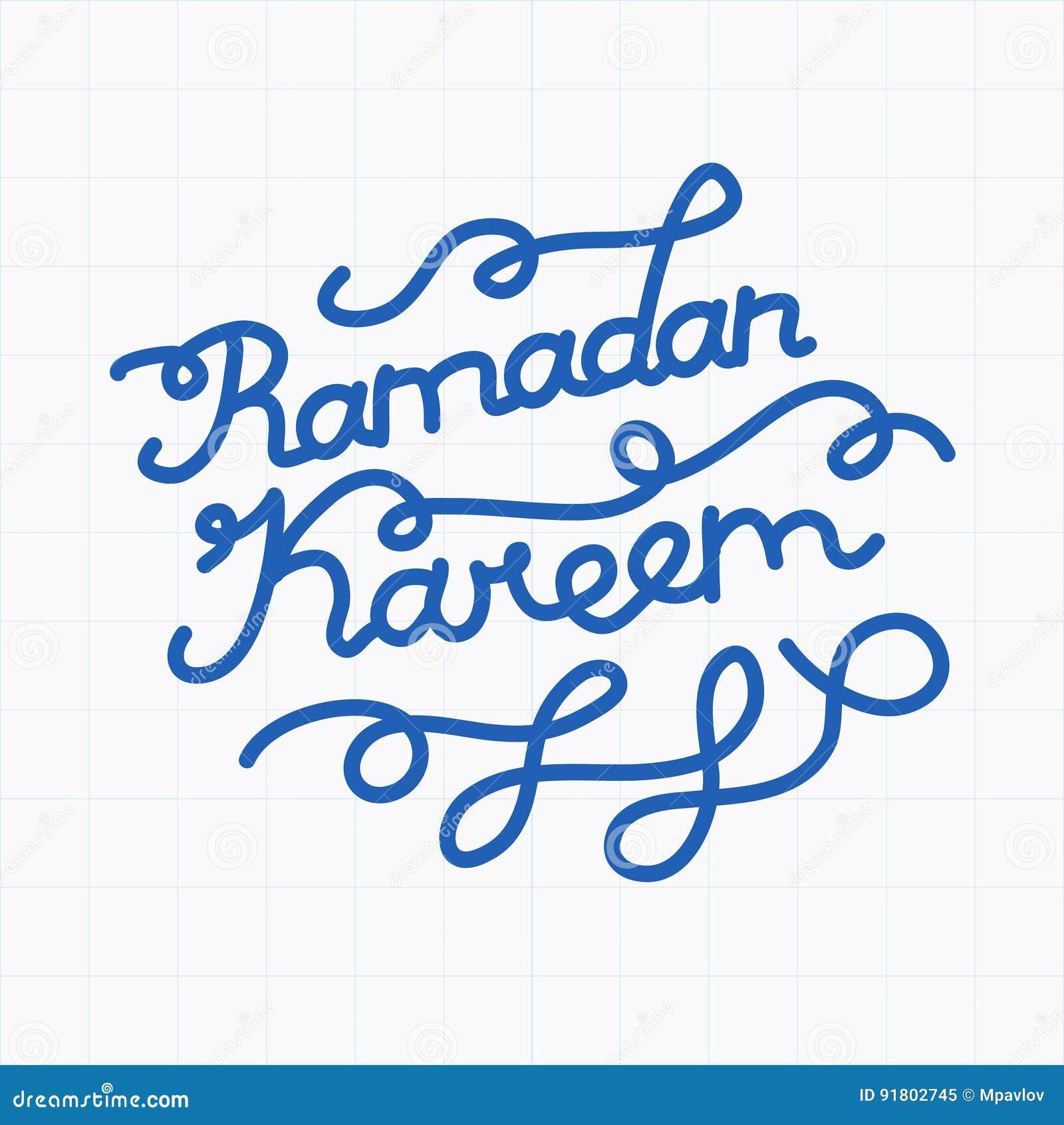 Enhorabuena manuscrita en el Ramadán