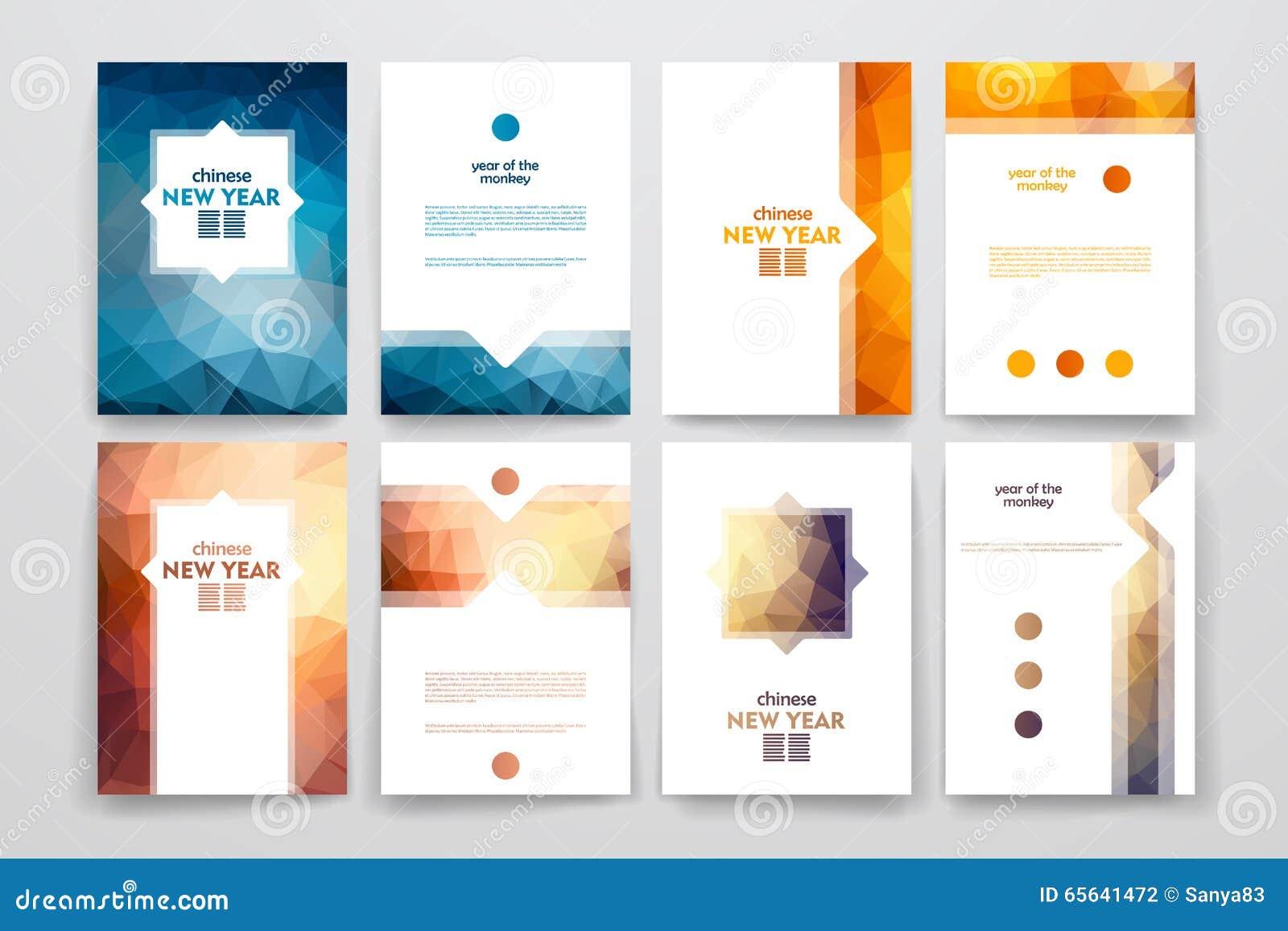 Ensemble de brochures dans le style de poligonal sur le thème chinois de nouvelle année