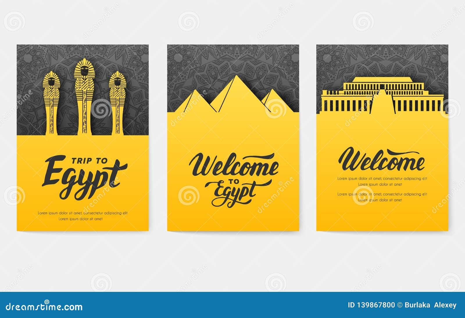 Ensemble de concept d illustration d ornement de pays de l Egypte Art traditionnel, affiche, livre, résumé, motifs de tabouret, é