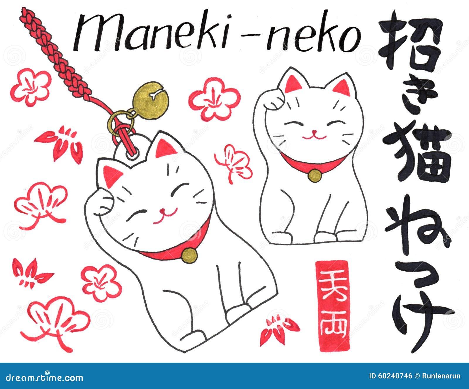 Ensemble De Maneki Neko Chats Fleurs Et Signes Chanceux