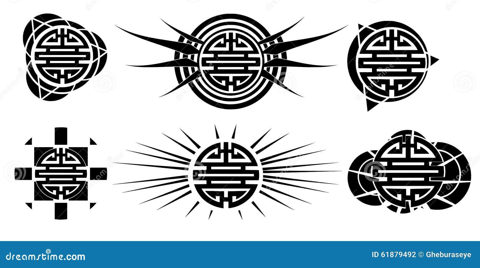 Préférence Ensemble De Symbole Chinois De Double Tatouage De Bonheur  PF52