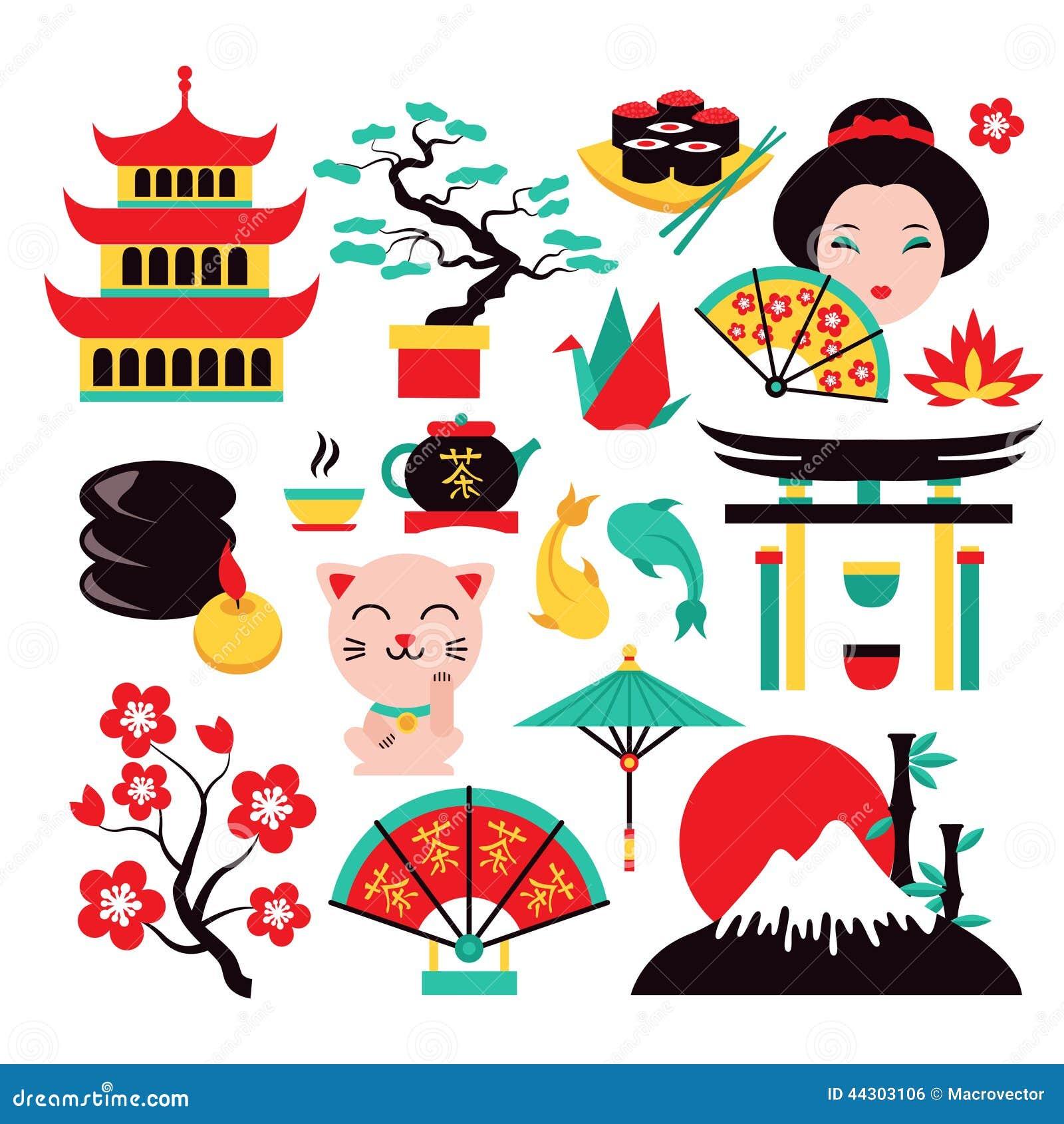 ensemble de symboles du japon illustration de vecteur image 44303106. Black Bedroom Furniture Sets. Home Design Ideas