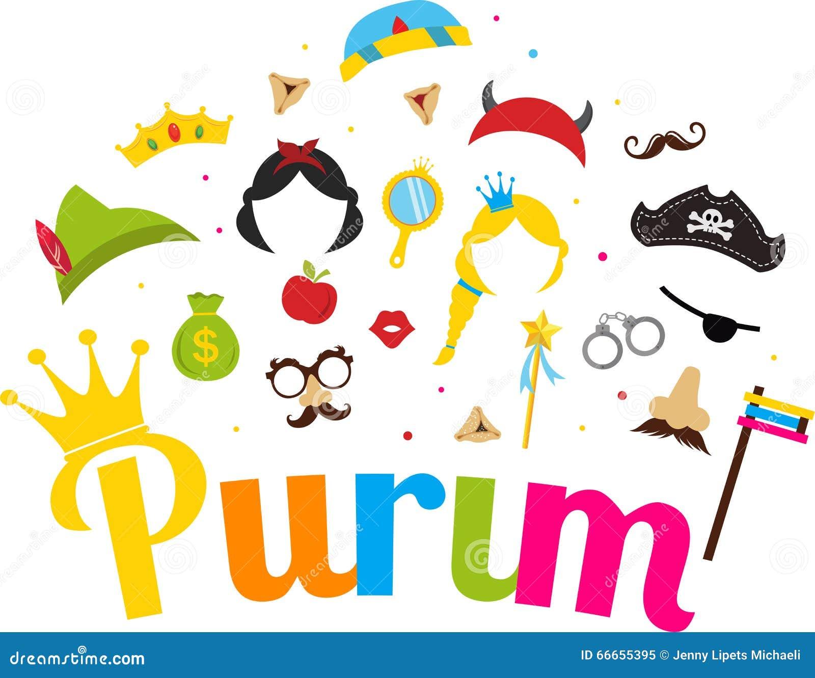 Ensemble juif de Purim de vacances d accessoires de costume purim heureux dans l hébreu
