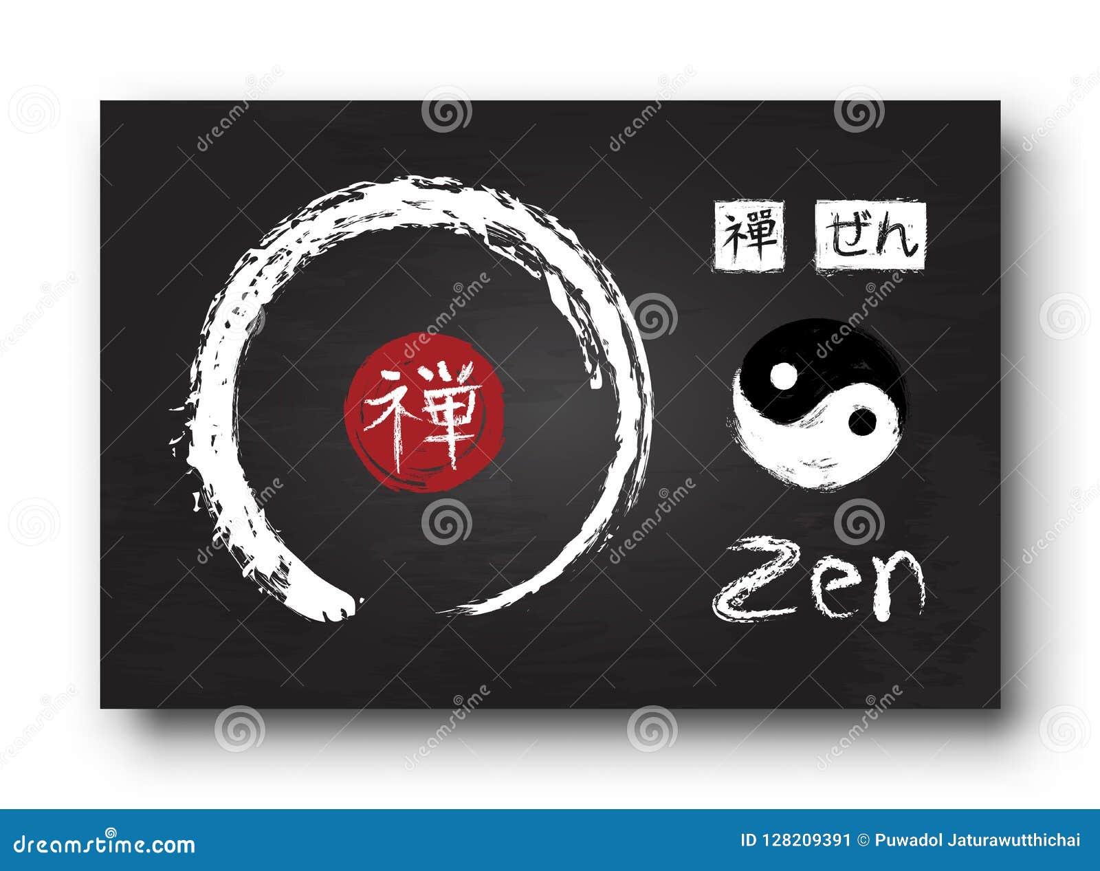 Enso Zen Circle With Kanji Calligraphy Chinese Japanese Alphabet