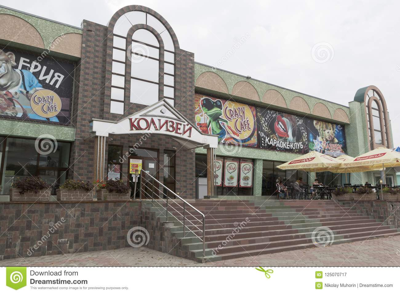 Shopping centers of Crimea: a selection of sites