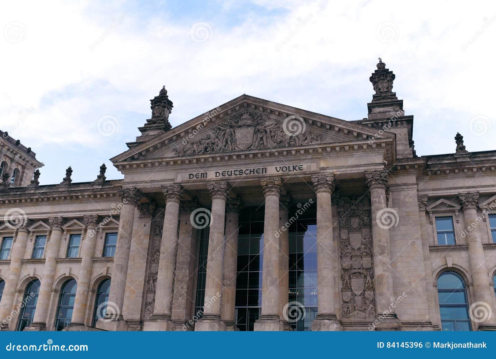 Entrée avant au Reichstag à Berlin, Allemagne