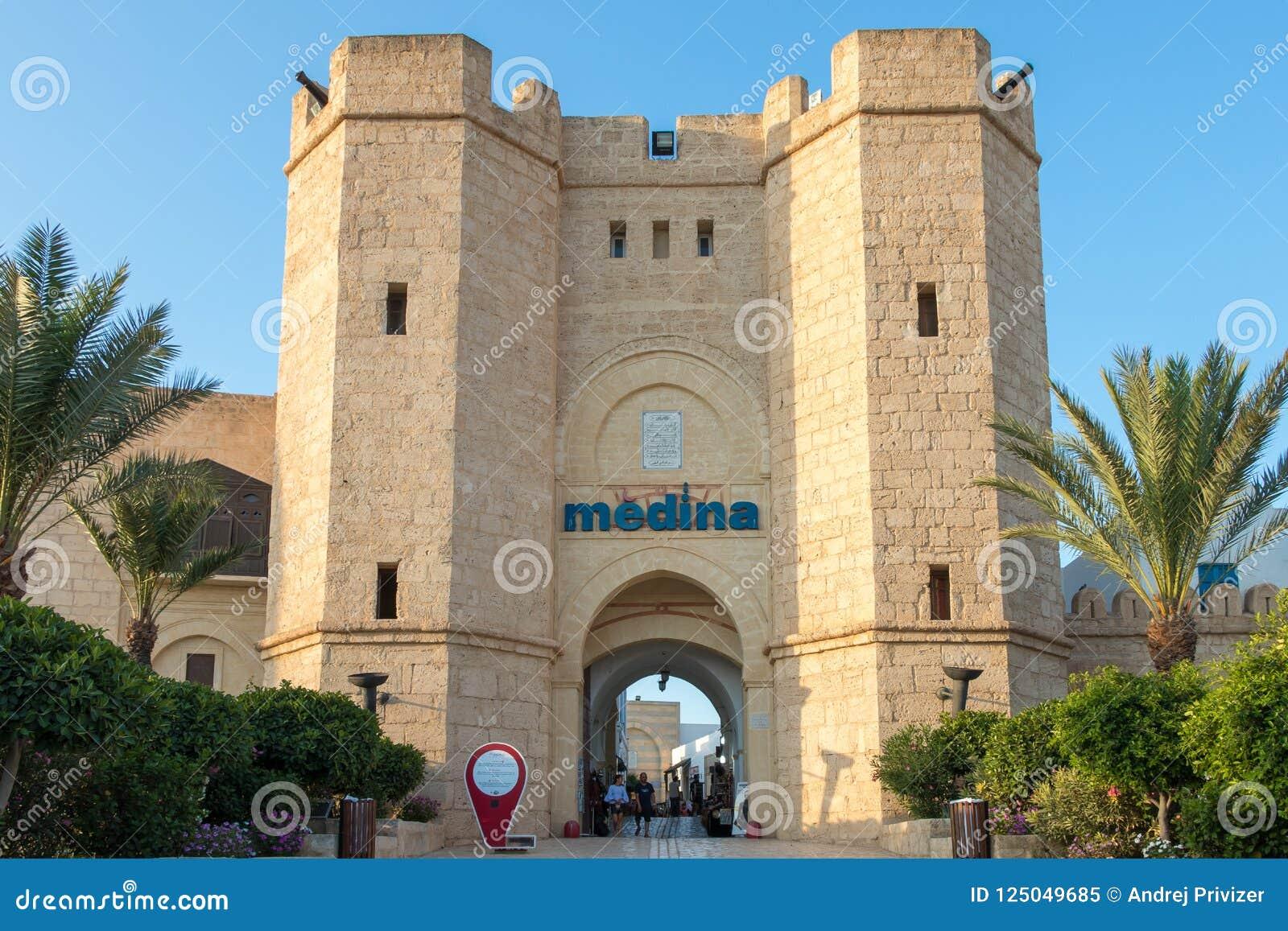 Entrée de la Médina en Yasmine Hammamet, Tunisie