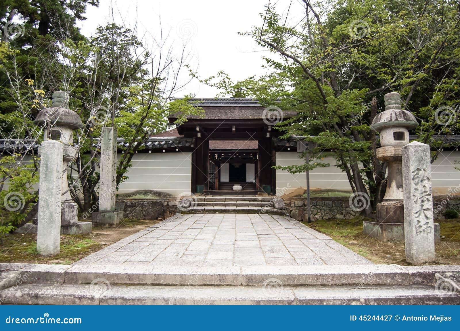 entr e de maison japonaise photo stock image 45244427. Black Bedroom Furniture Sets. Home Design Ideas