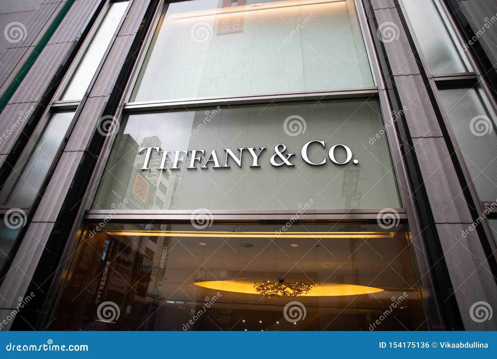 Entrée de Tiffany&Co à Tokyo, Japon