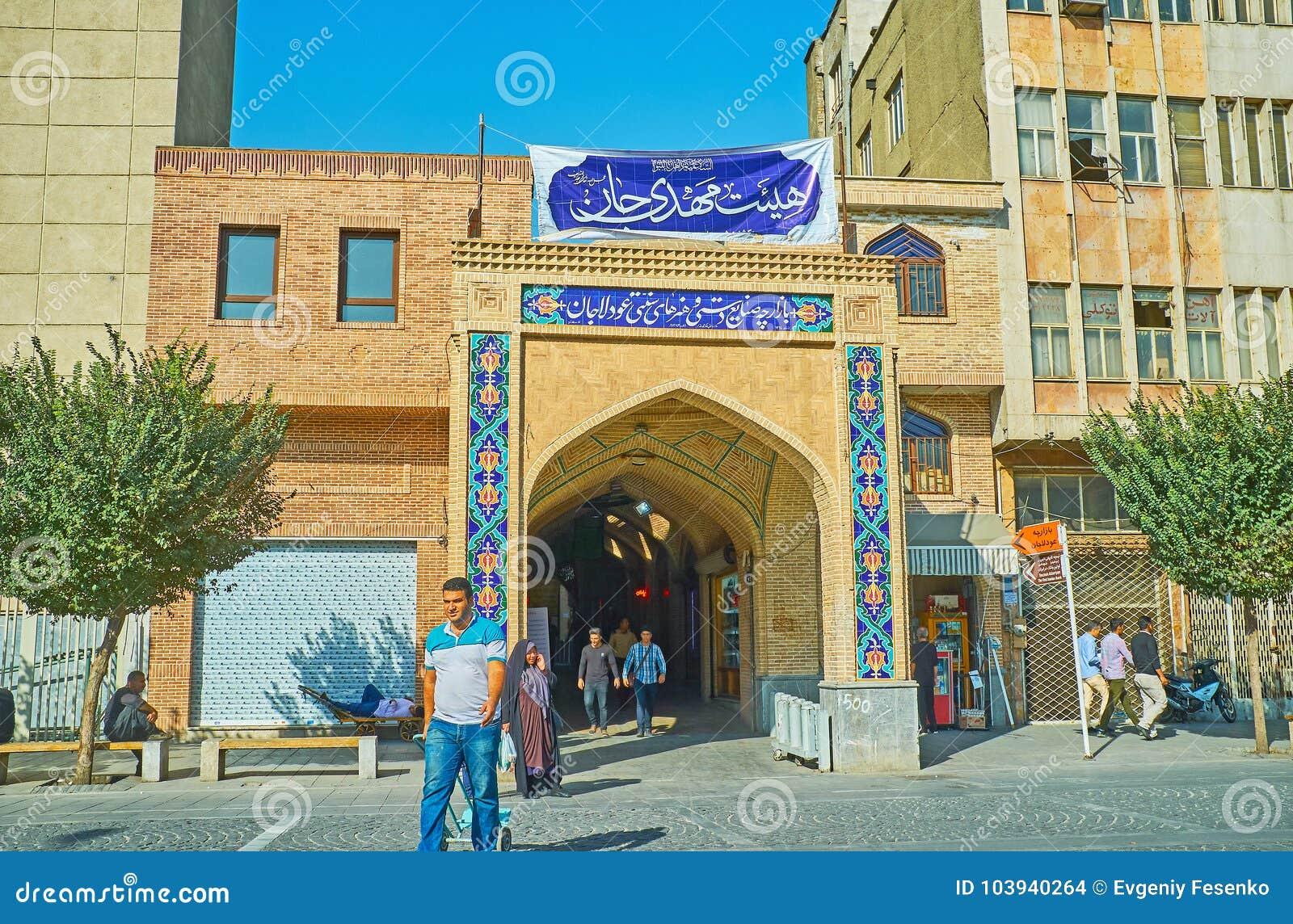 A entrada ao mercado de Tehran