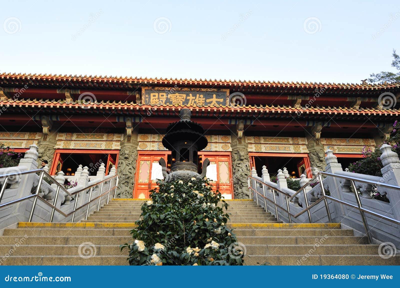 Entrada do monastério do Po Lin