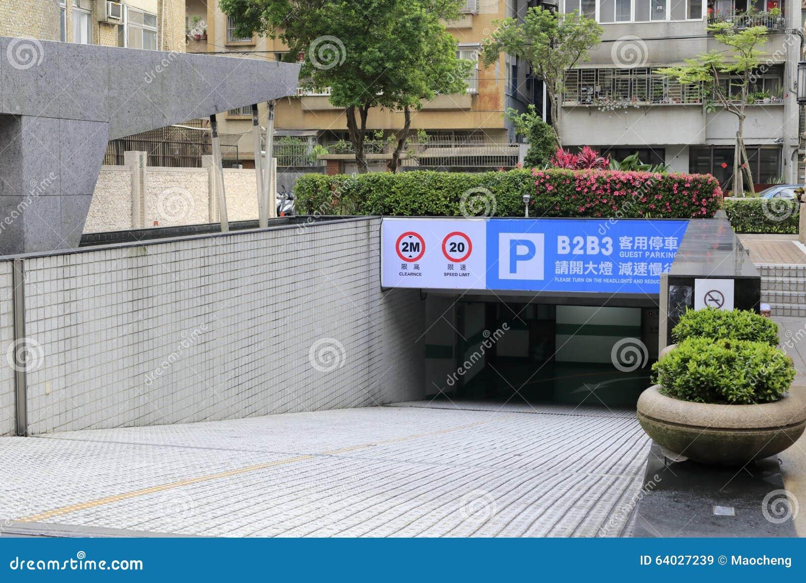 Entrada do parque de estacionamento subterrâneo