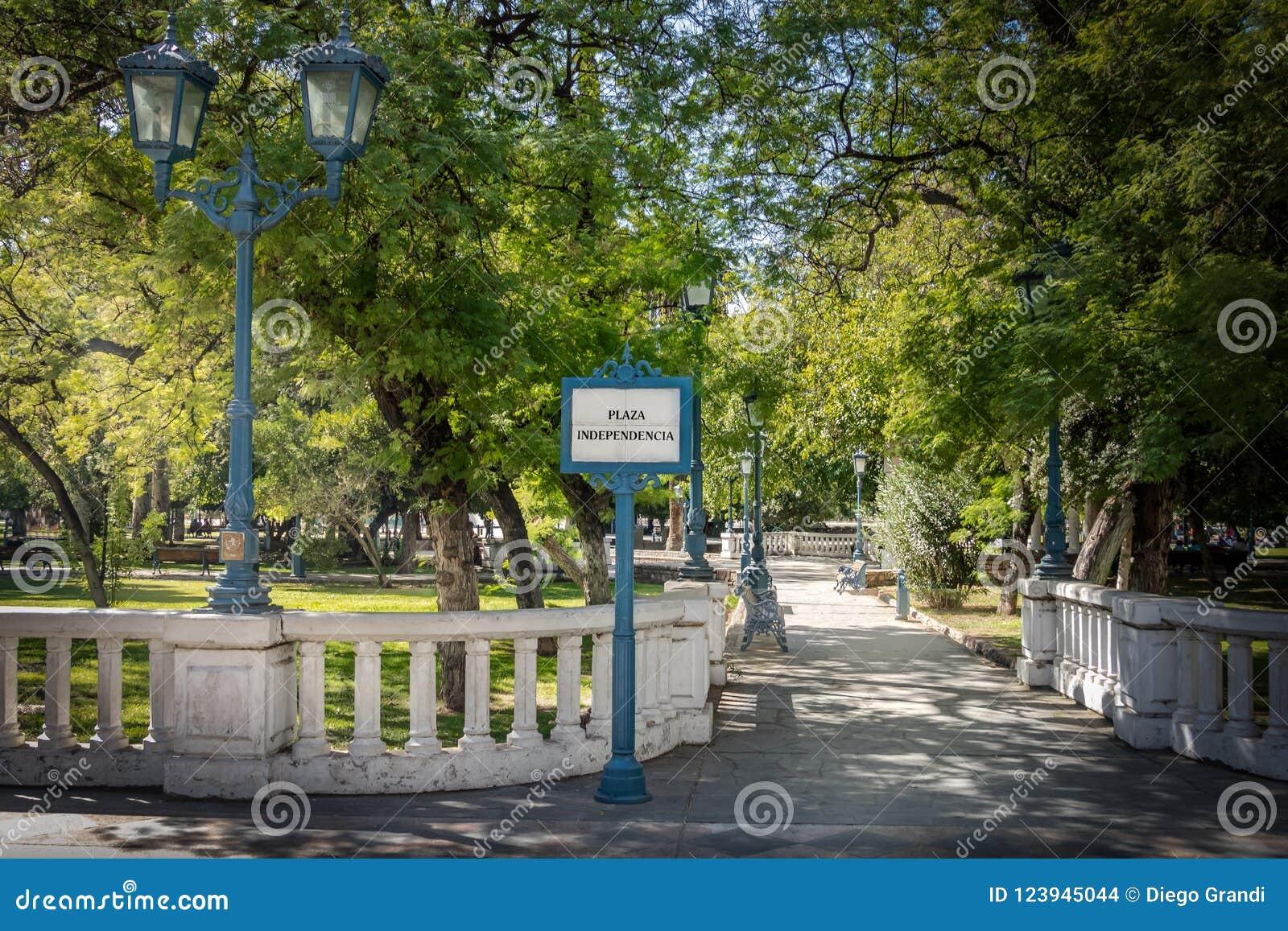 Entrada do quadrado da independência de Independencia da plaza - Mendoza, Argentina