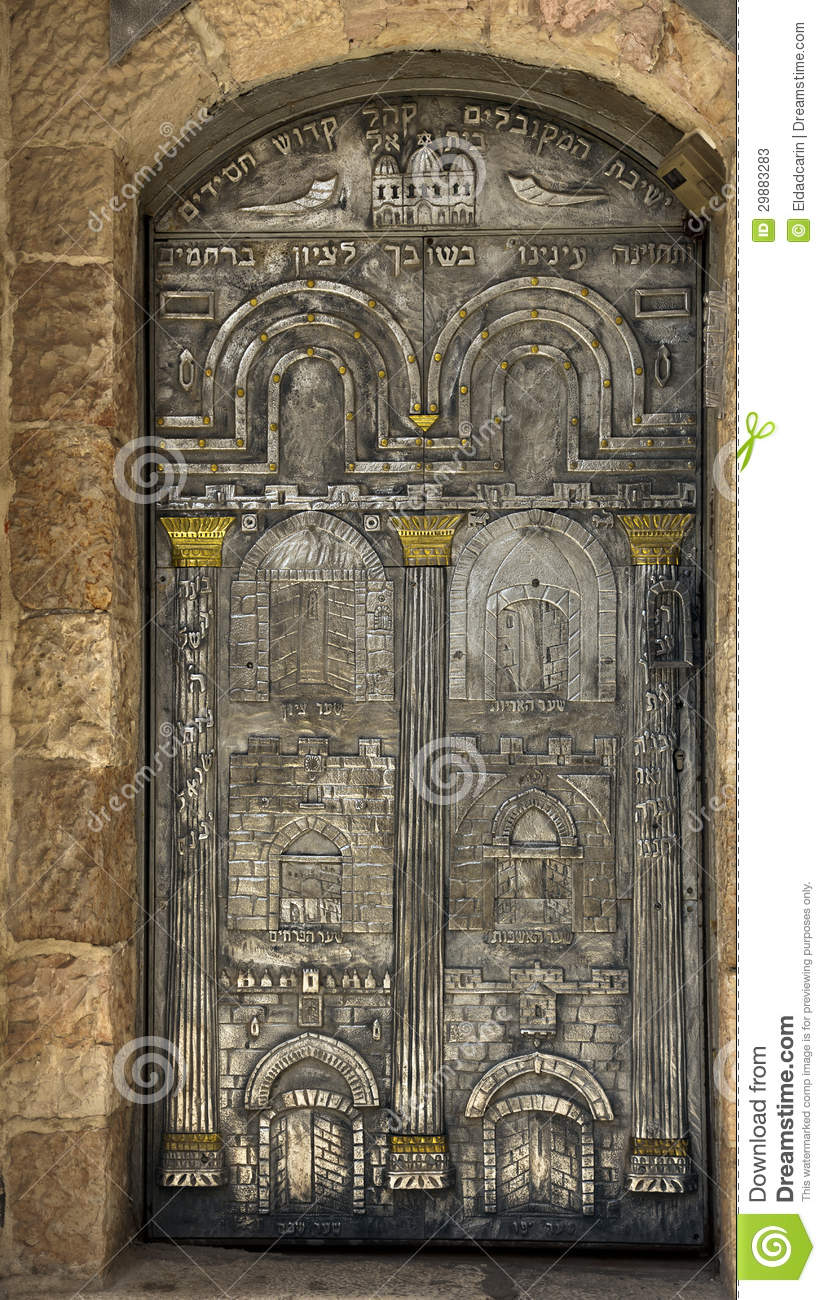 Synagogue Door Stock Illustration Image Of Hebrew City