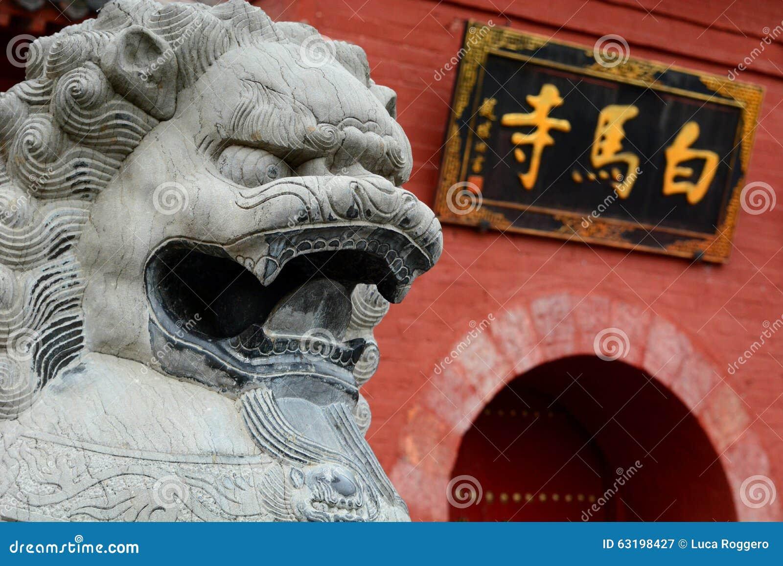 Entrance gate detail. White Horse Temple. Luoyang, Henan. China