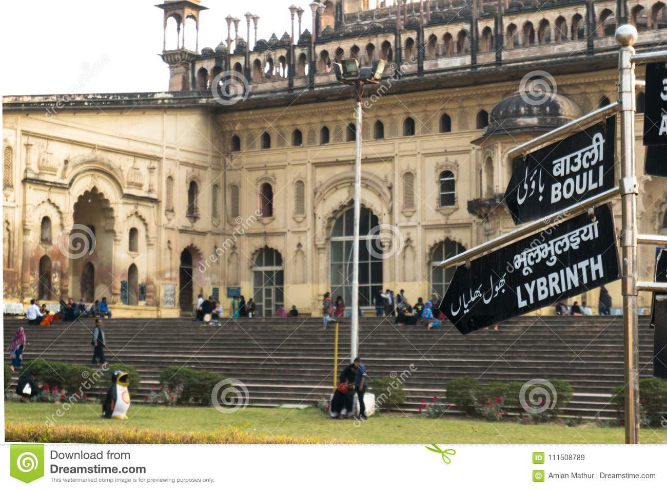 Entrance gate and gardens to the Bara Imambara lucknow India