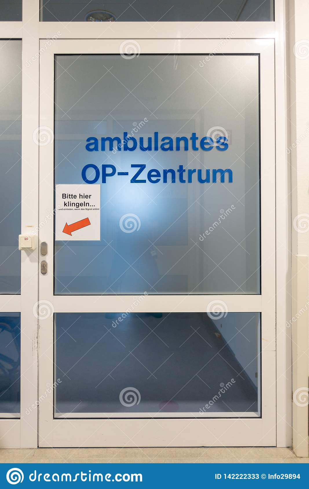 Entrance to the outpatient OP centre